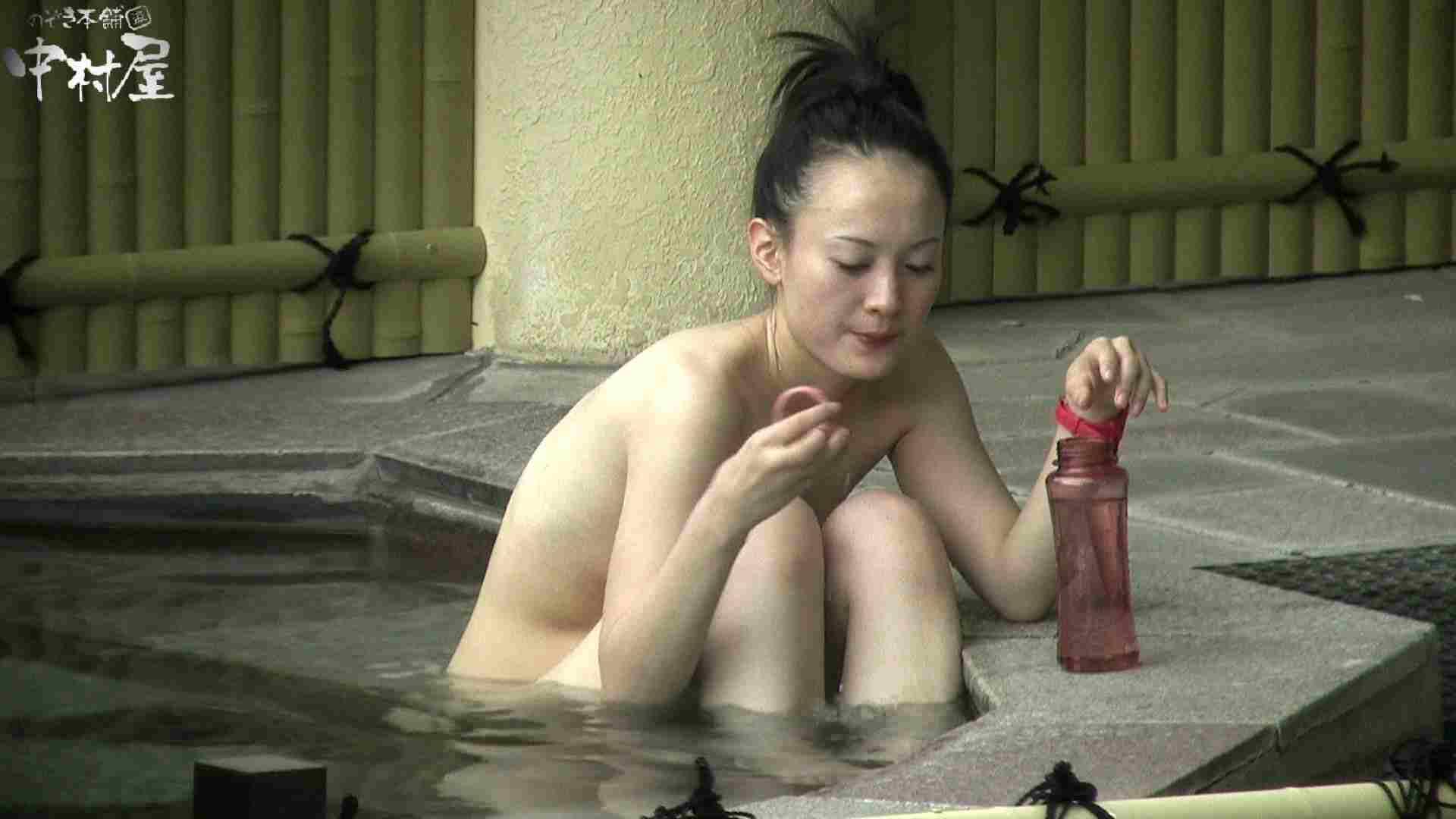 Aquaな露天風呂Vol.900 OLのエロ生活 すけべAV動画紹介 88連発 68
