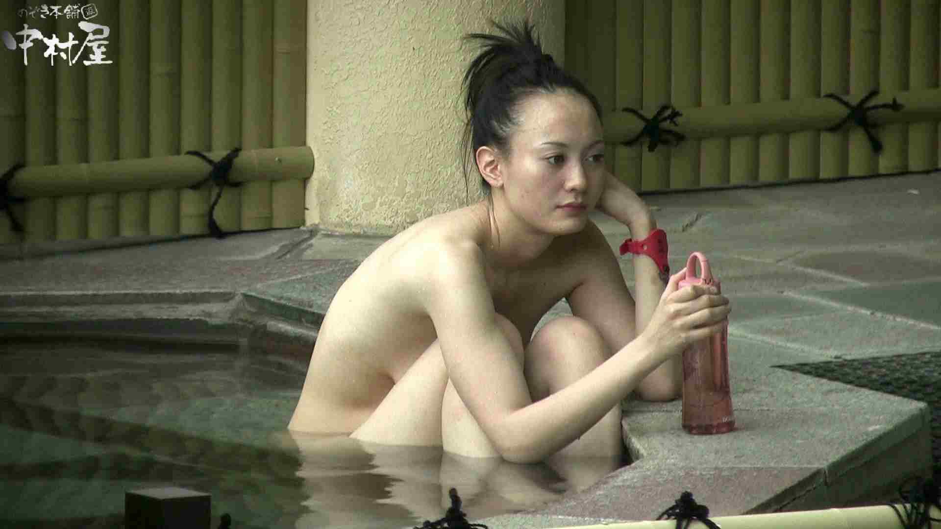 Aquaな露天風呂Vol.900 OLのエロ生活 すけべAV動画紹介 88連発 71