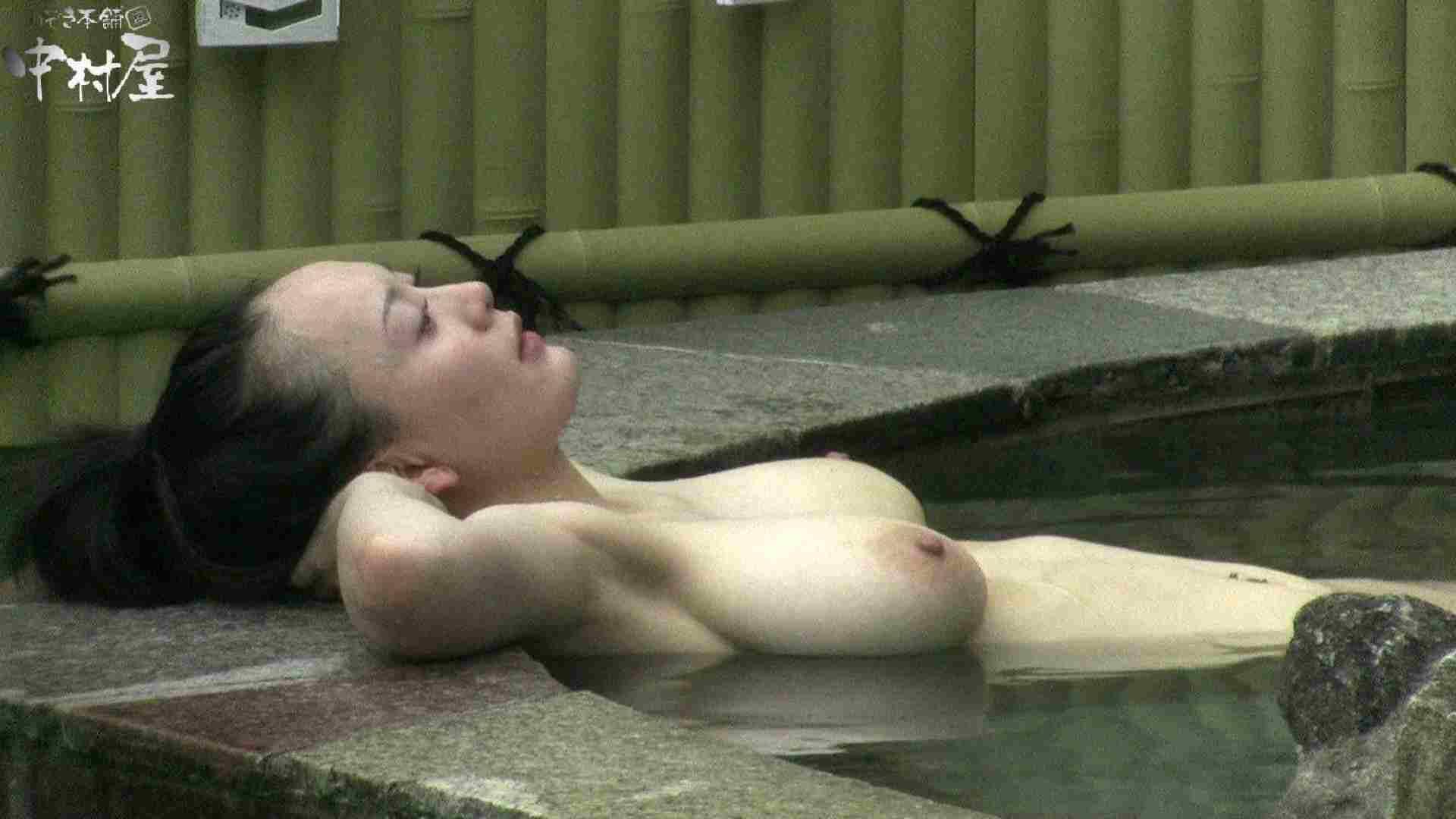 Aquaな露天風呂Vol.900 OLのエロ生活 すけべAV動画紹介 88連発 83