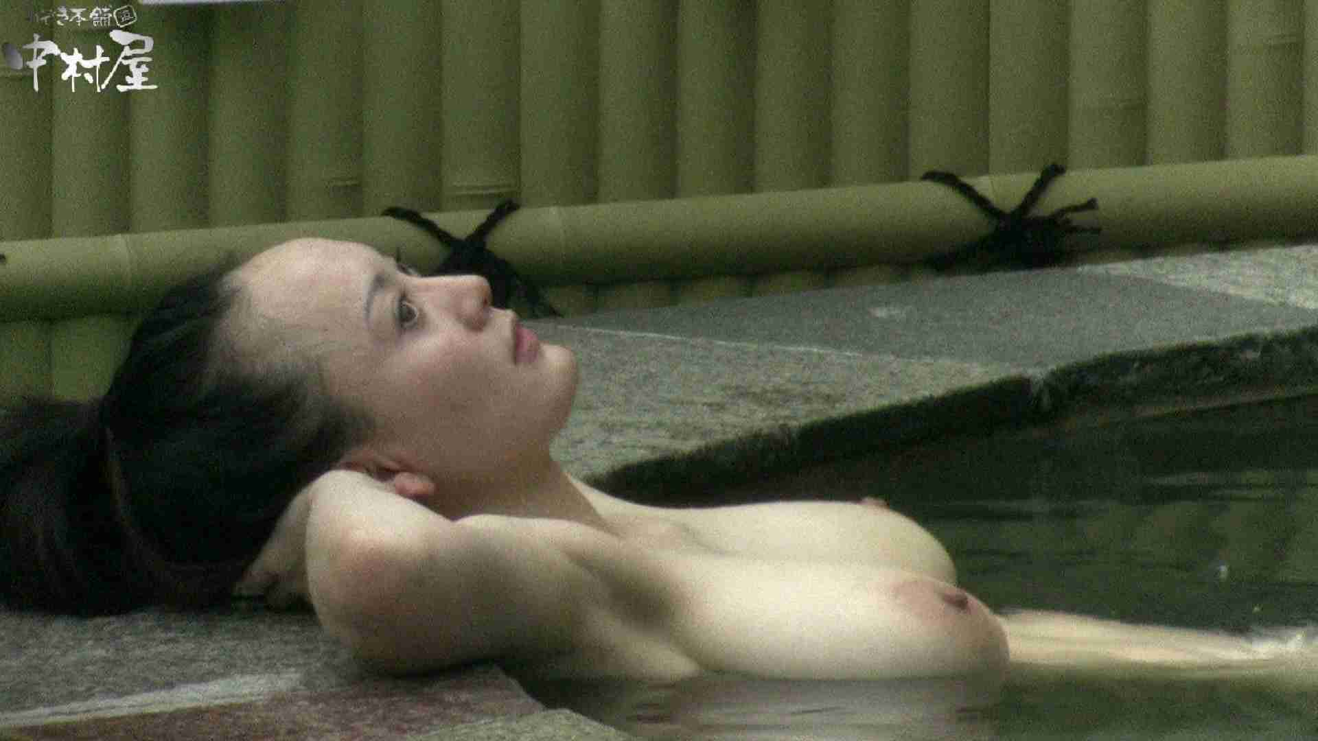 Aquaな露天風呂Vol.900 OLのエロ生活 すけべAV動画紹介 88連発 86