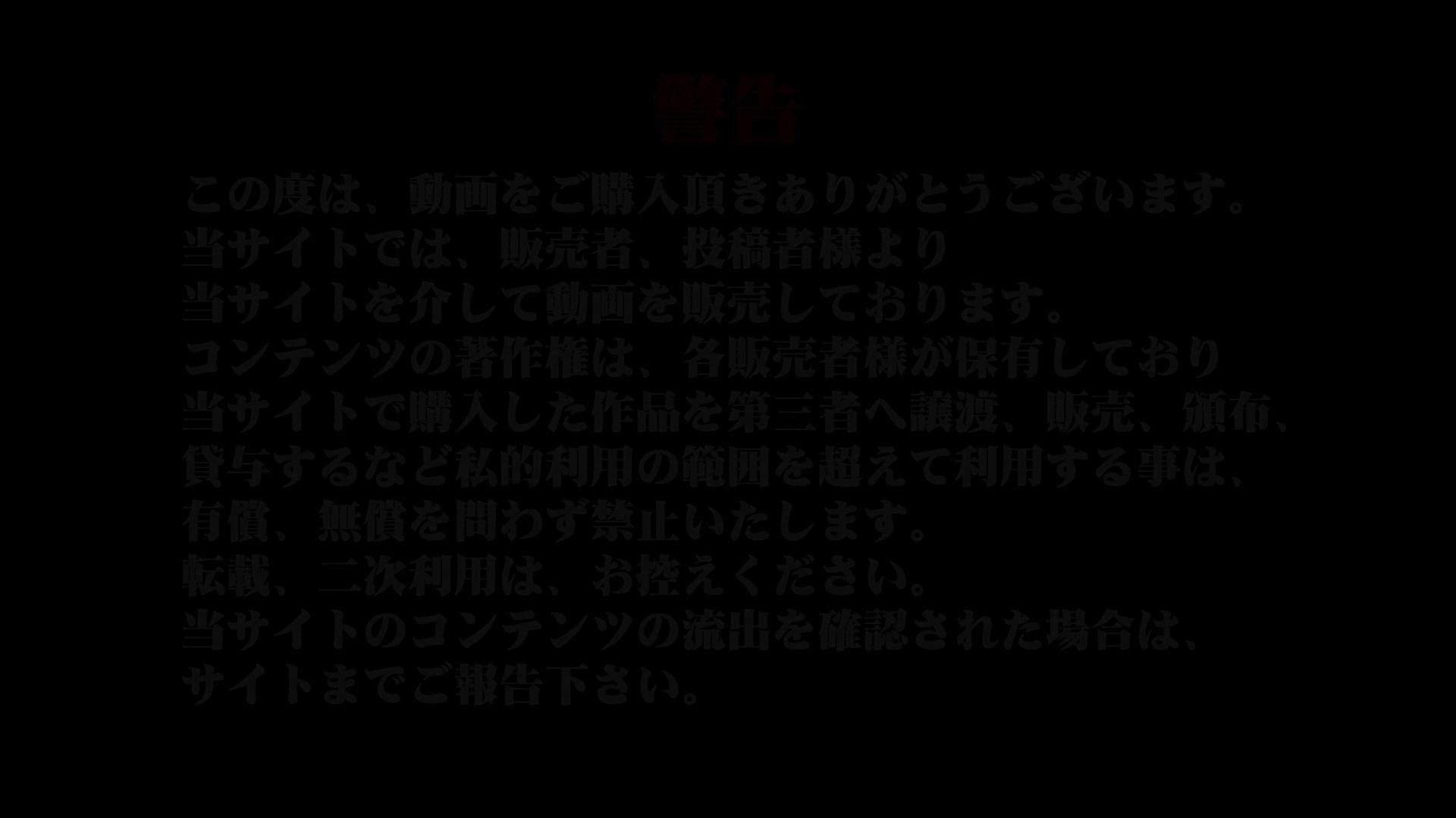 Aquaな露天風呂Vol.902 盗撮 | 露天風呂  66連発 4