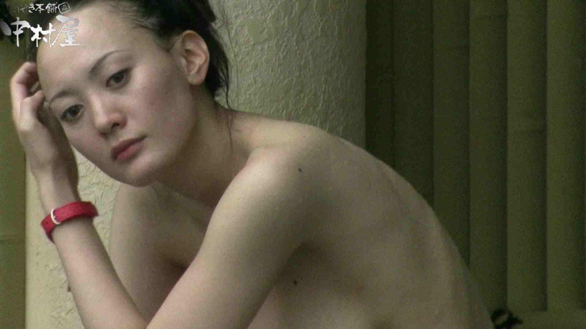 Aquaな露天風呂Vol.903 露天風呂 おめこ無修正画像 28連発 14