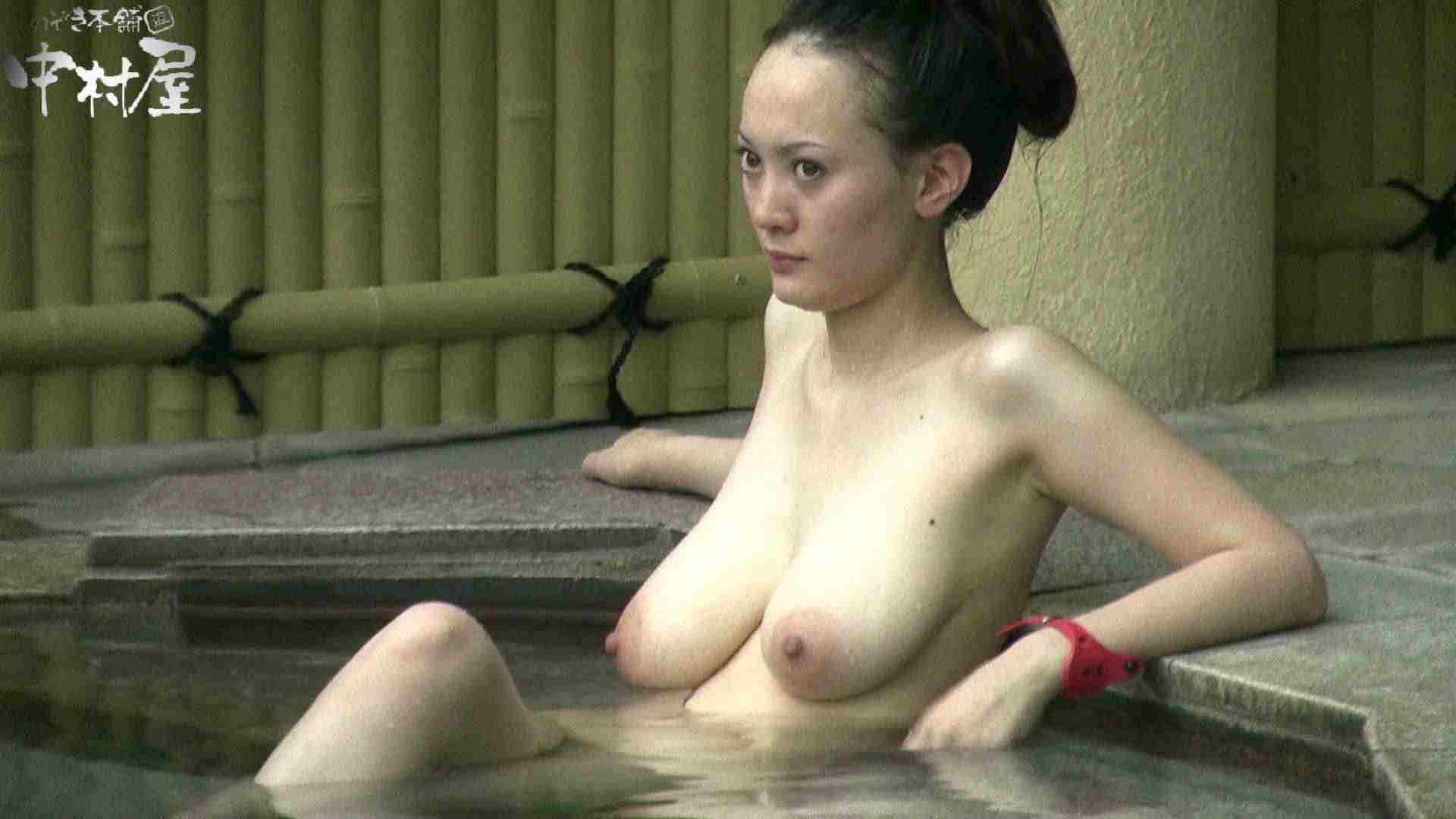 Aquaな露天風呂Vol.903 露天風呂 おめこ無修正画像 28連発 20