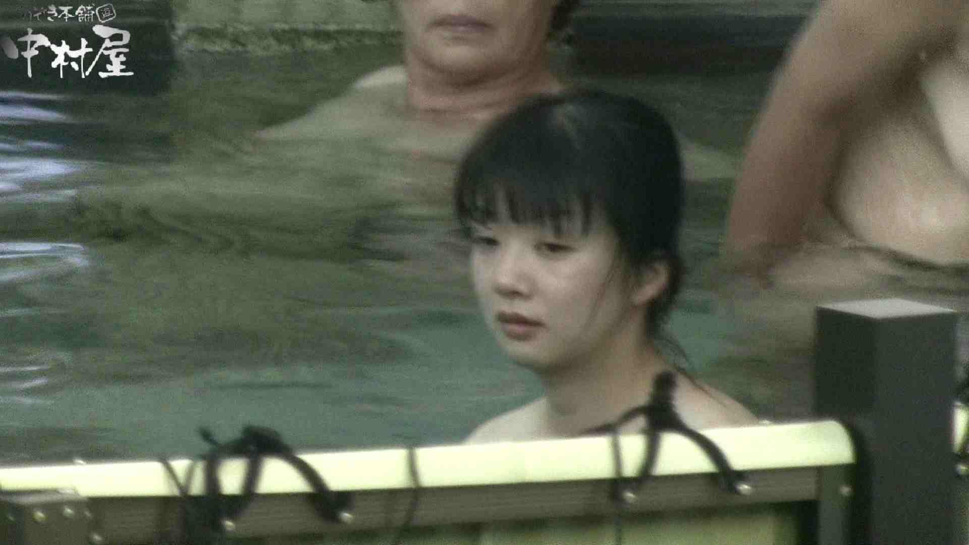 Aquaな露天風呂Vol.904 露天風呂 AV無料動画キャプチャ 56連発 2
