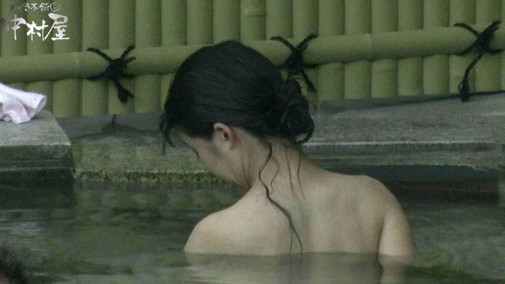 Aquaな露天風呂Vol.904 OLのエロ生活 | 盗撮  56連発 4