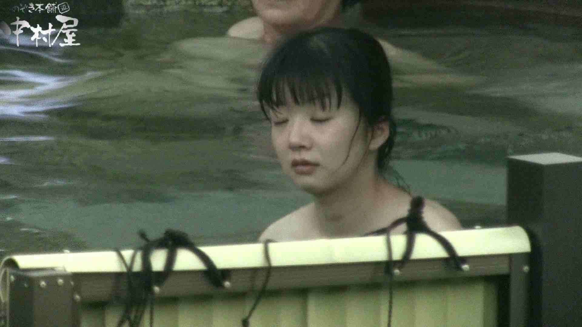 Aquaな露天風呂Vol.904 OLのエロ生活 | 盗撮  56連発 7