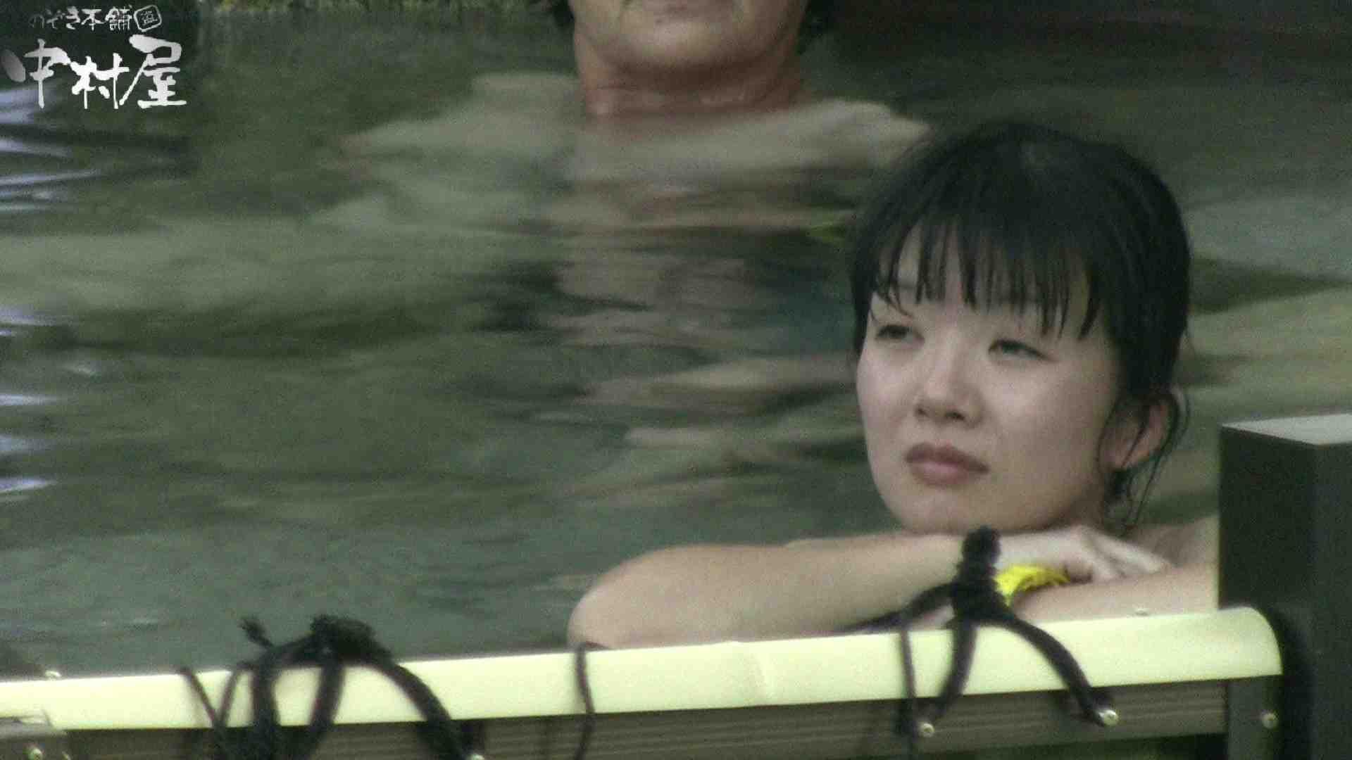 Aquaな露天風呂Vol.904 露天風呂 AV無料動画キャプチャ 56連発 17