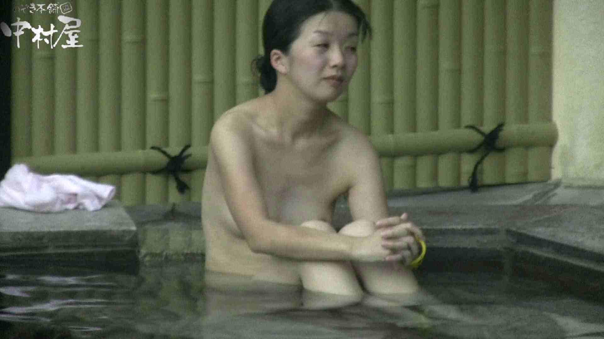 Aquaな露天風呂Vol.904 OLのエロ生活  56連発 42