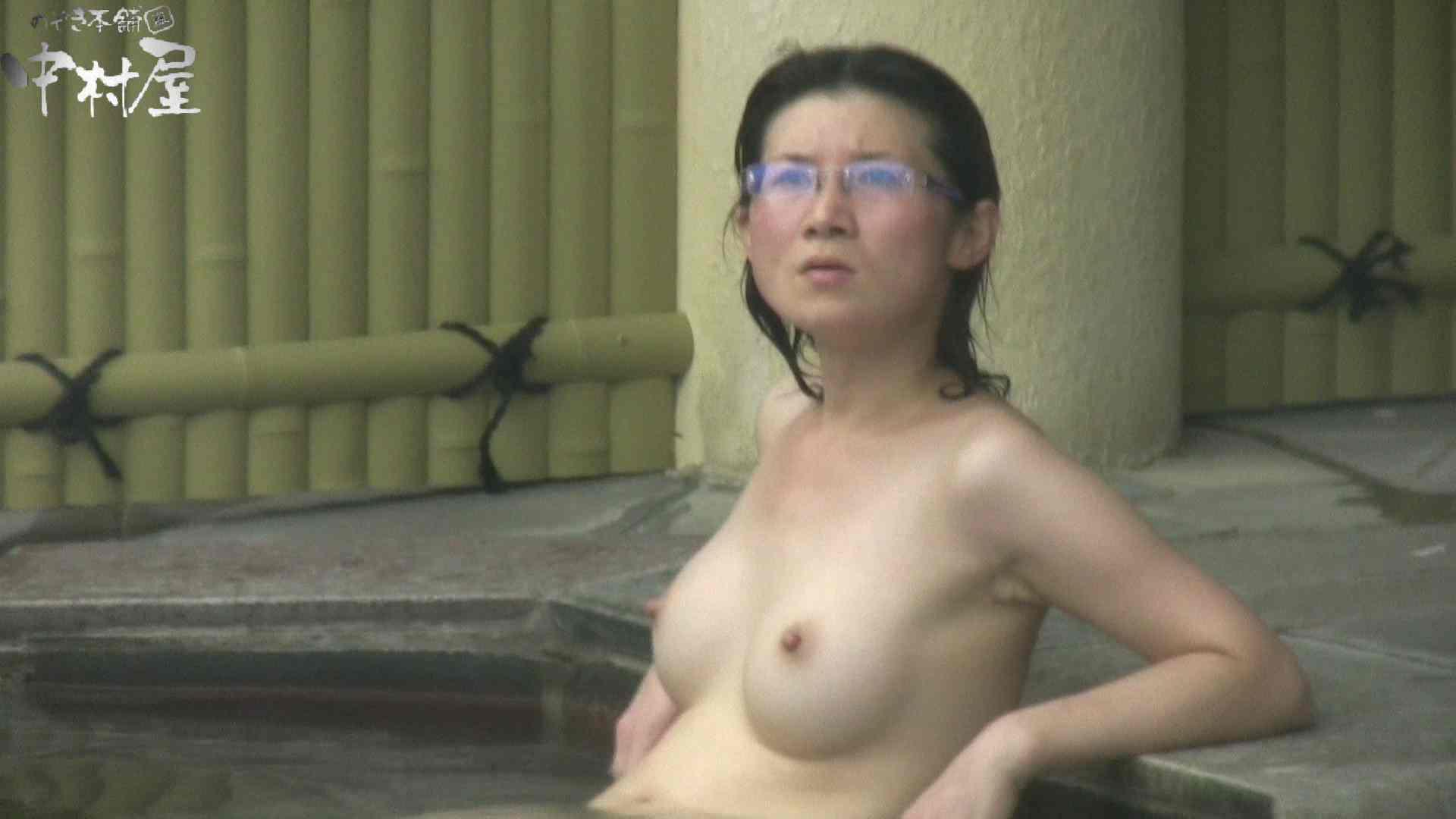 Aquaな露天風呂Vol.905 露天風呂   OLのエロ生活  99連発 10