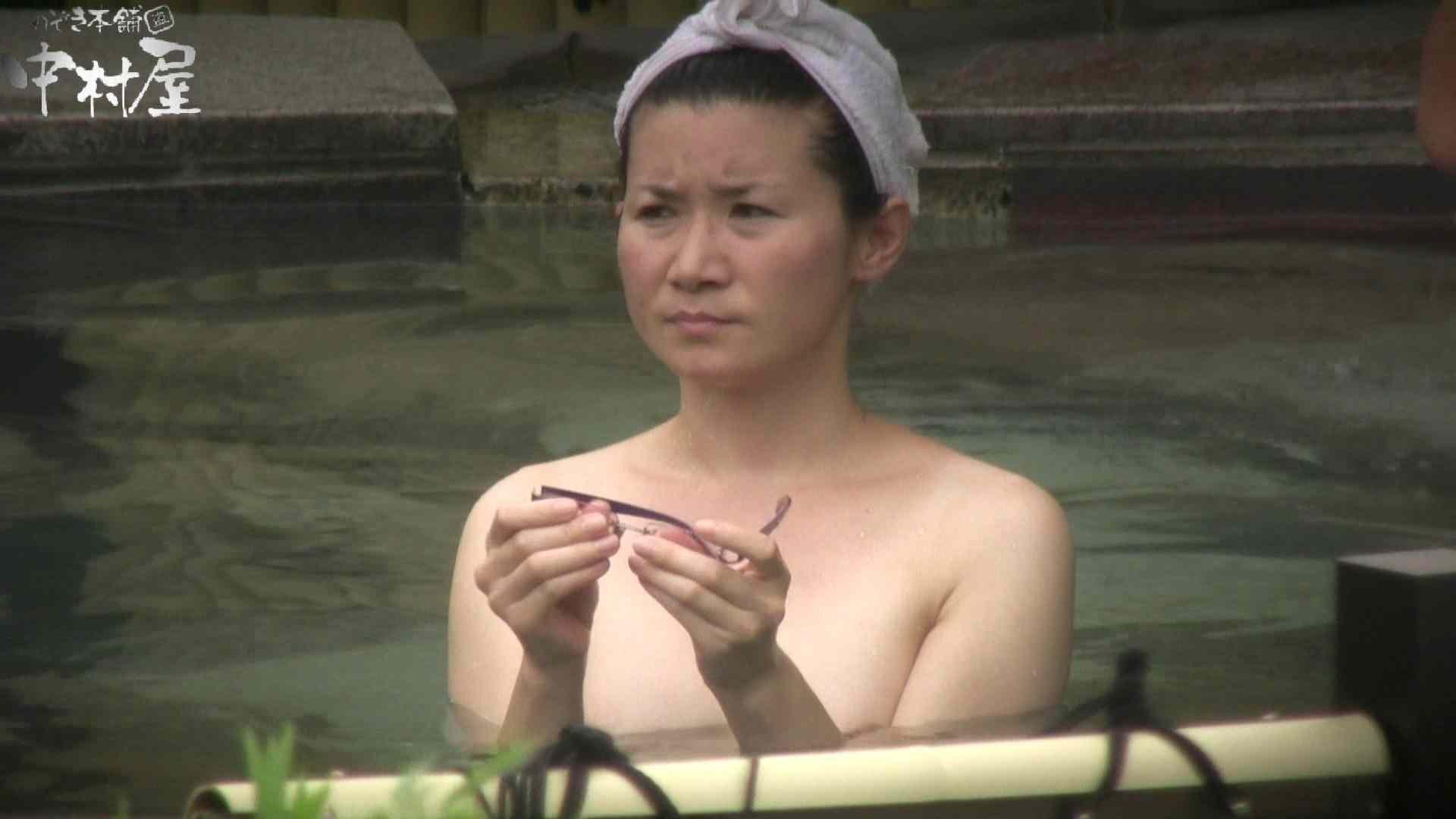 Aquaな露天風呂Vol.905 露天風呂   OLのエロ生活  99連発 25