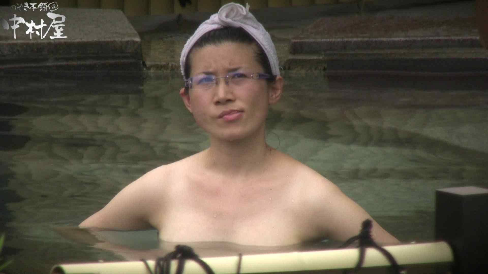 Aquaな露天風呂Vol.905 露天風呂  99連発 30