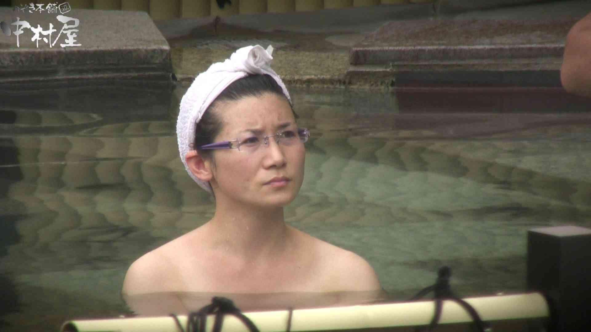 Aquaな露天風呂Vol.905 露天風呂   OLのエロ生活  99連発 34