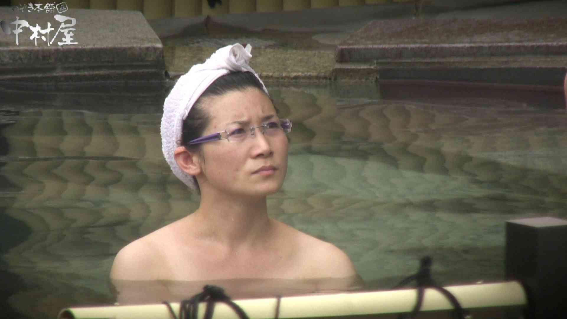 Aquaな露天風呂Vol.905 盗撮 ワレメ動画紹介 99連発 35