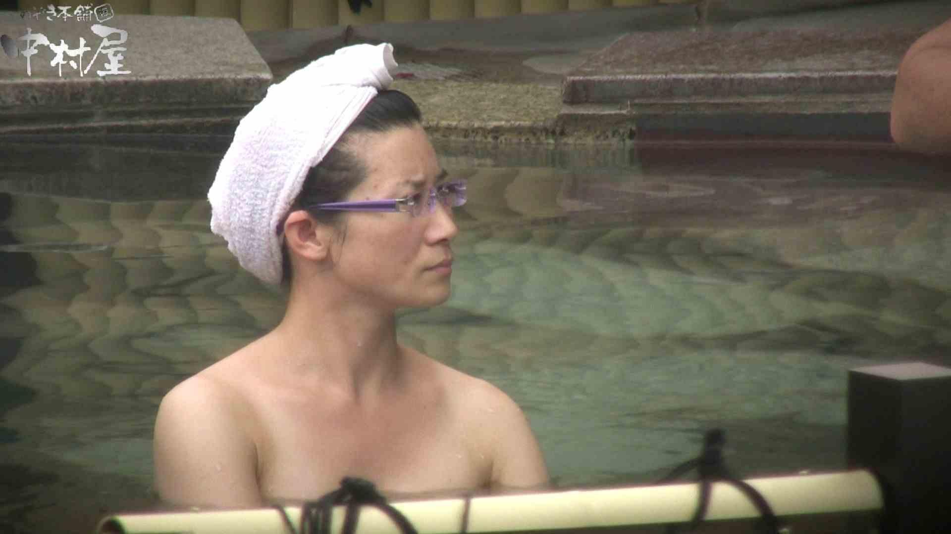Aquaな露天風呂Vol.905 露天風呂   OLのエロ生活  99連発 40
