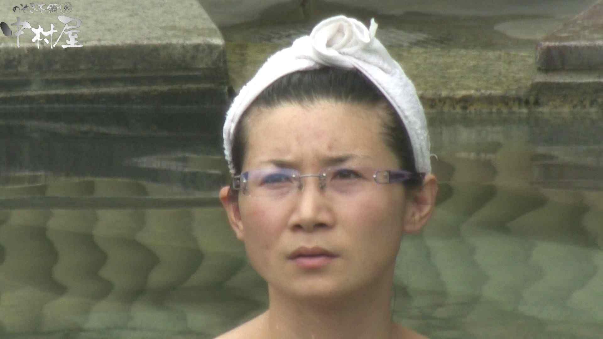 Aquaな露天風呂Vol.905 露天風呂   OLのエロ生活  99連発 43