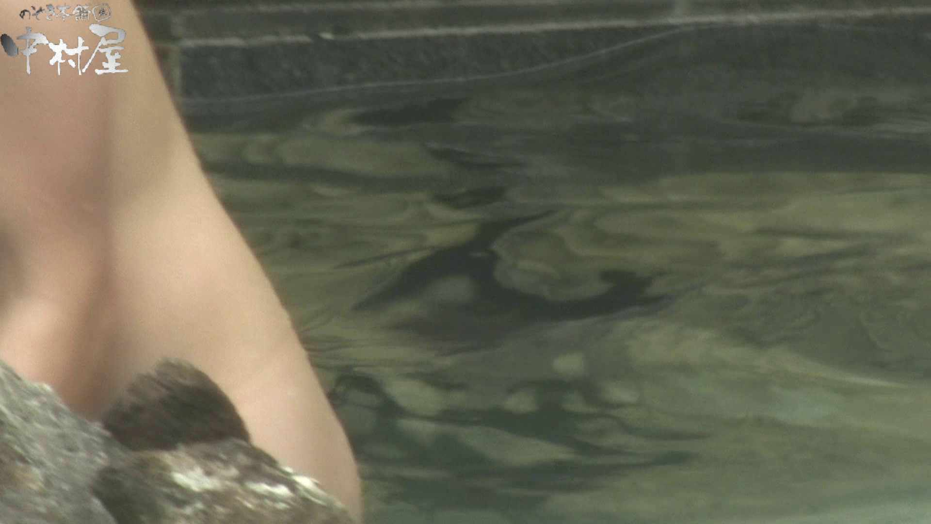 Aquaな露天風呂Vol.905 露天風呂   OLのエロ生活  99連発 64