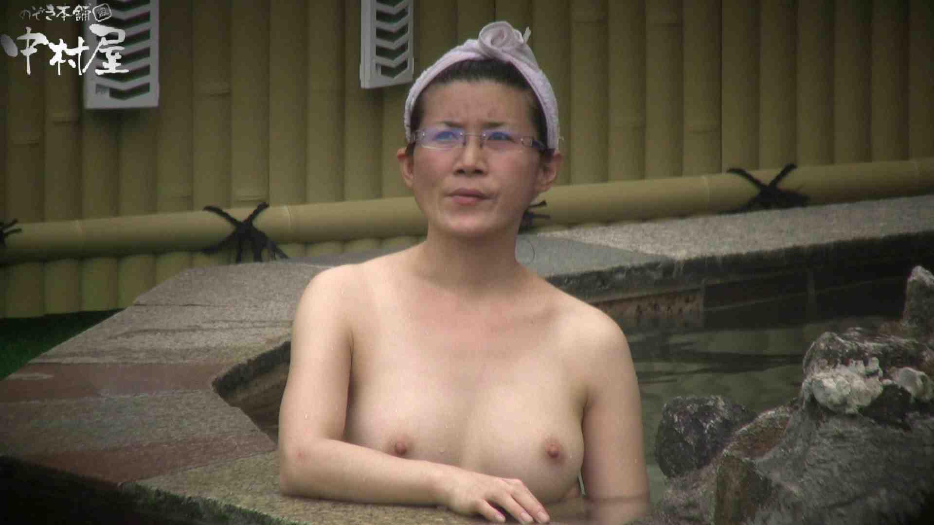 Aquaな露天風呂Vol.905 露天風呂   OLのエロ生活  99連発 97