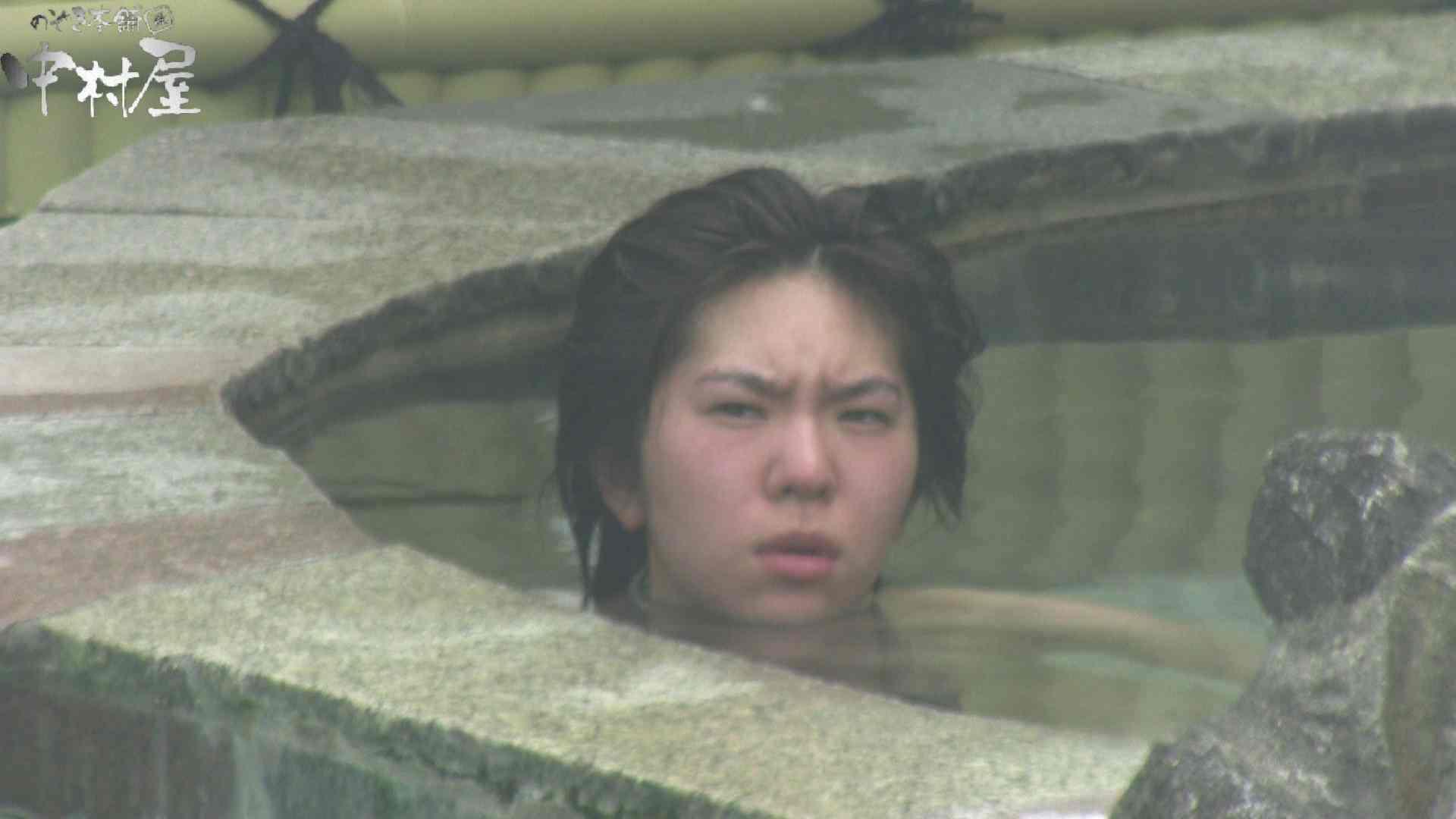 Aquaな露天風呂Vol.907 盗撮   OLのエロ生活  62連発 13