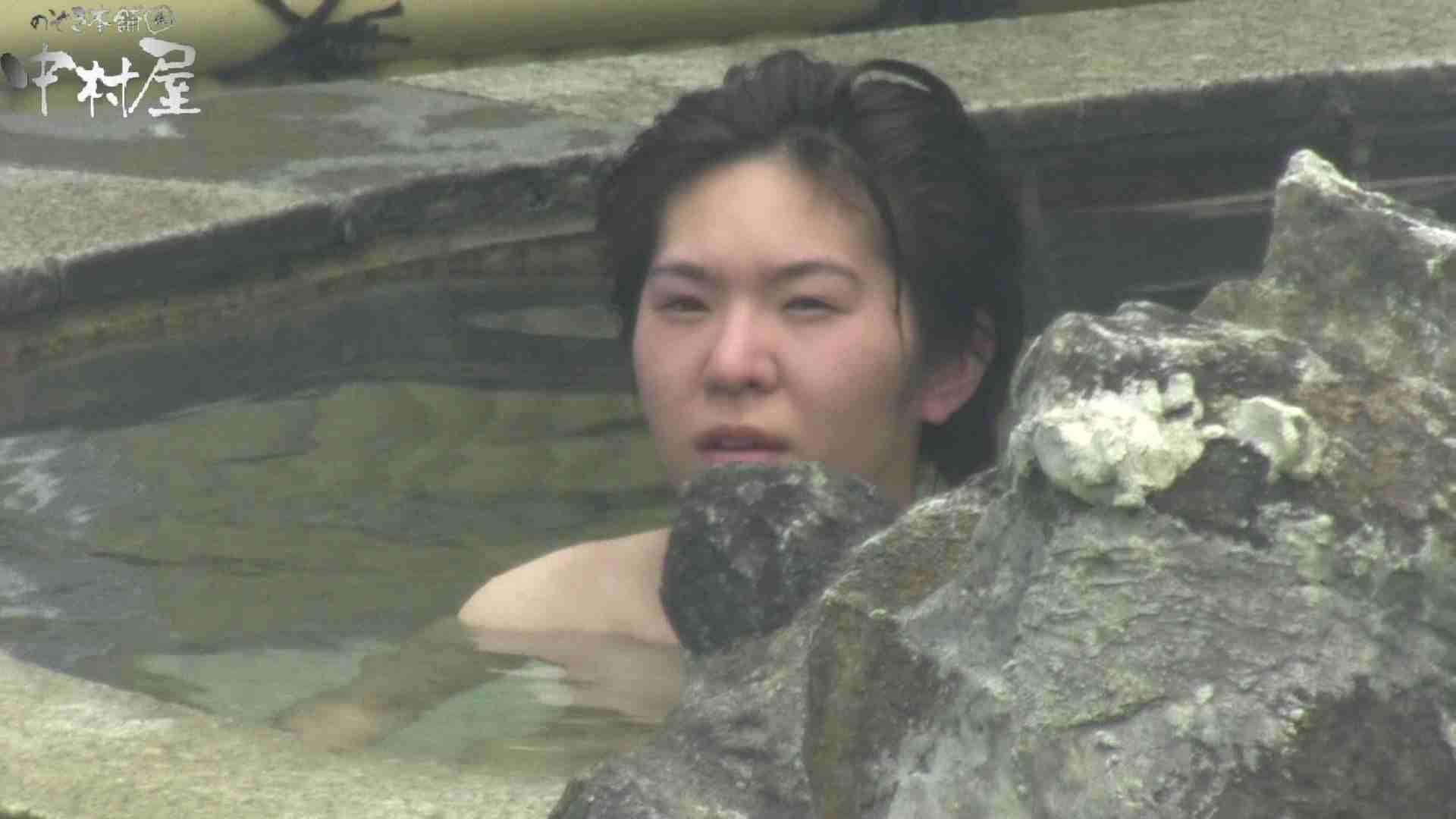 Aquaな露天風呂Vol.907 盗撮  62連発 24