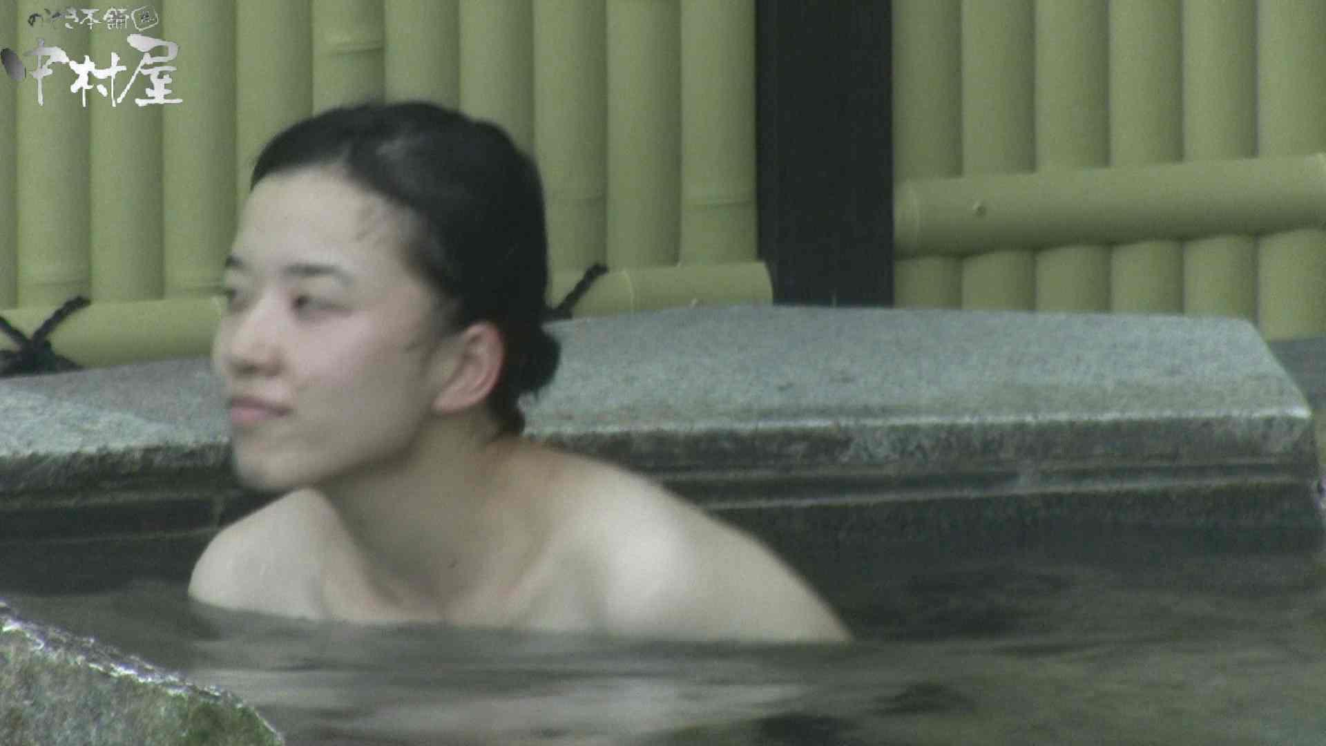 Aquaな露天風呂Vol.908 露天風呂 盗み撮り動画キャプチャ 28連発 2