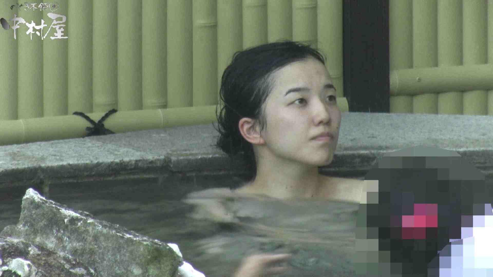 Aquaな露天風呂Vol.908 OLのエロ生活 | 盗撮  28連発 13