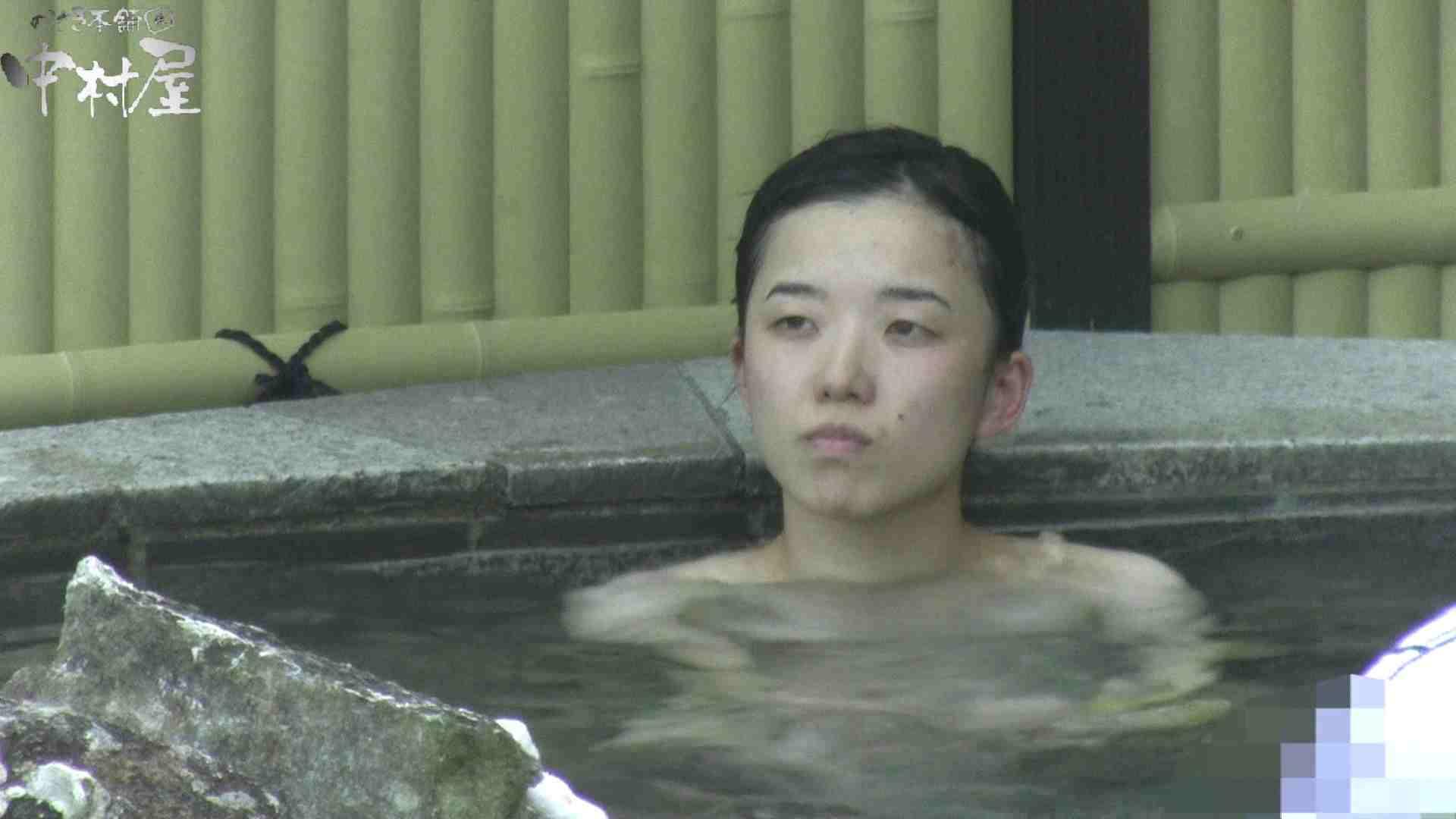 Aquaな露天風呂Vol.908 OLのエロ生活  28連発 15