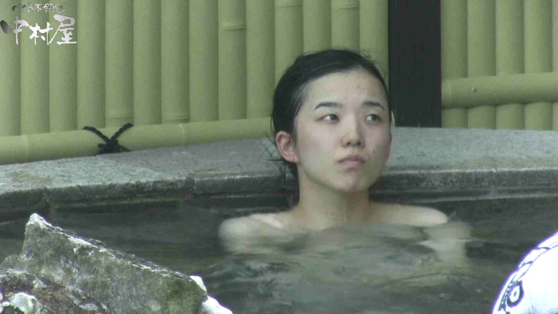 Aquaな露天風呂Vol.908 OLのエロ生活  28連発 18