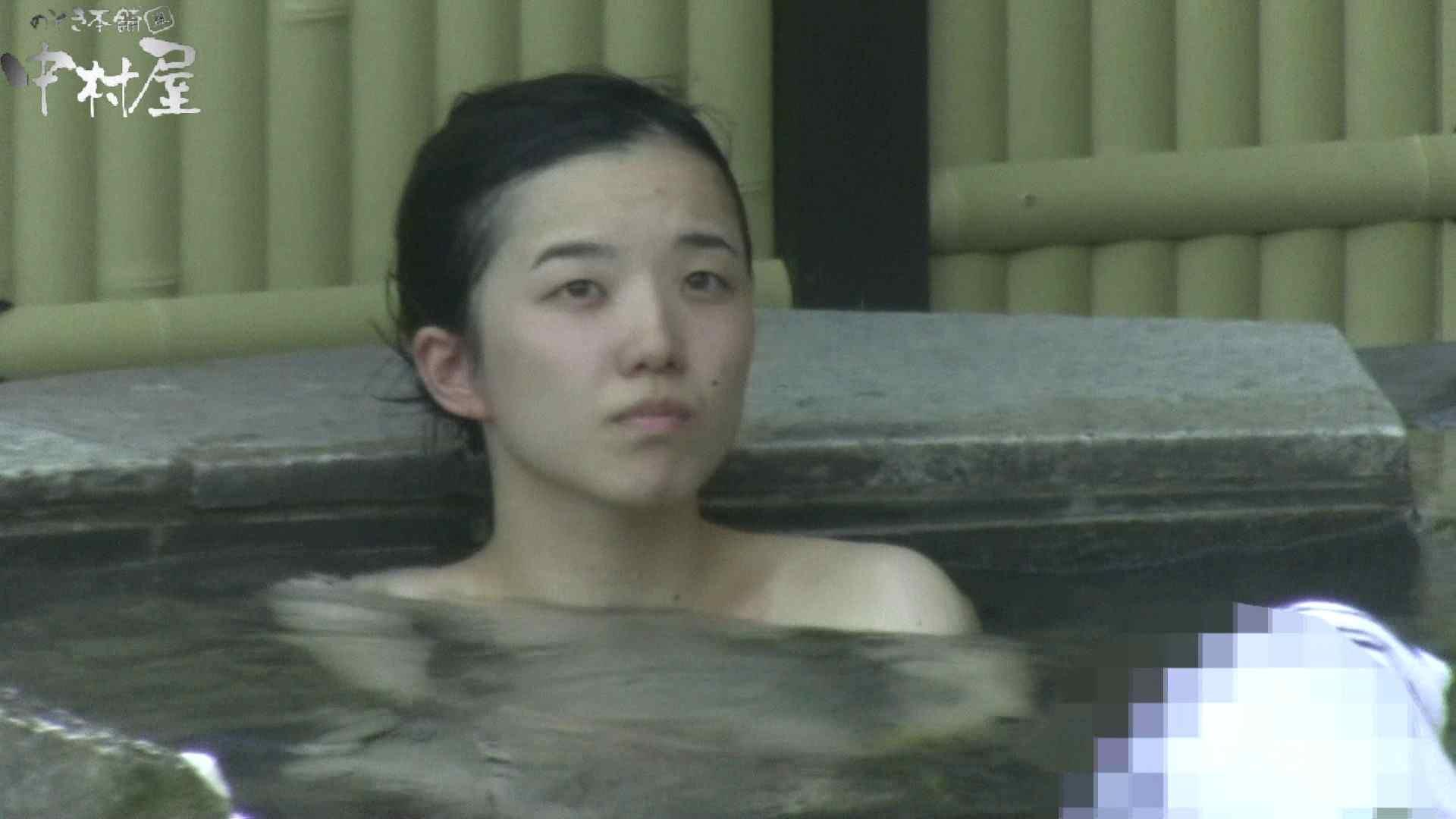 Aquaな露天風呂Vol.908 露天風呂 盗み撮り動画キャプチャ 28連発 20