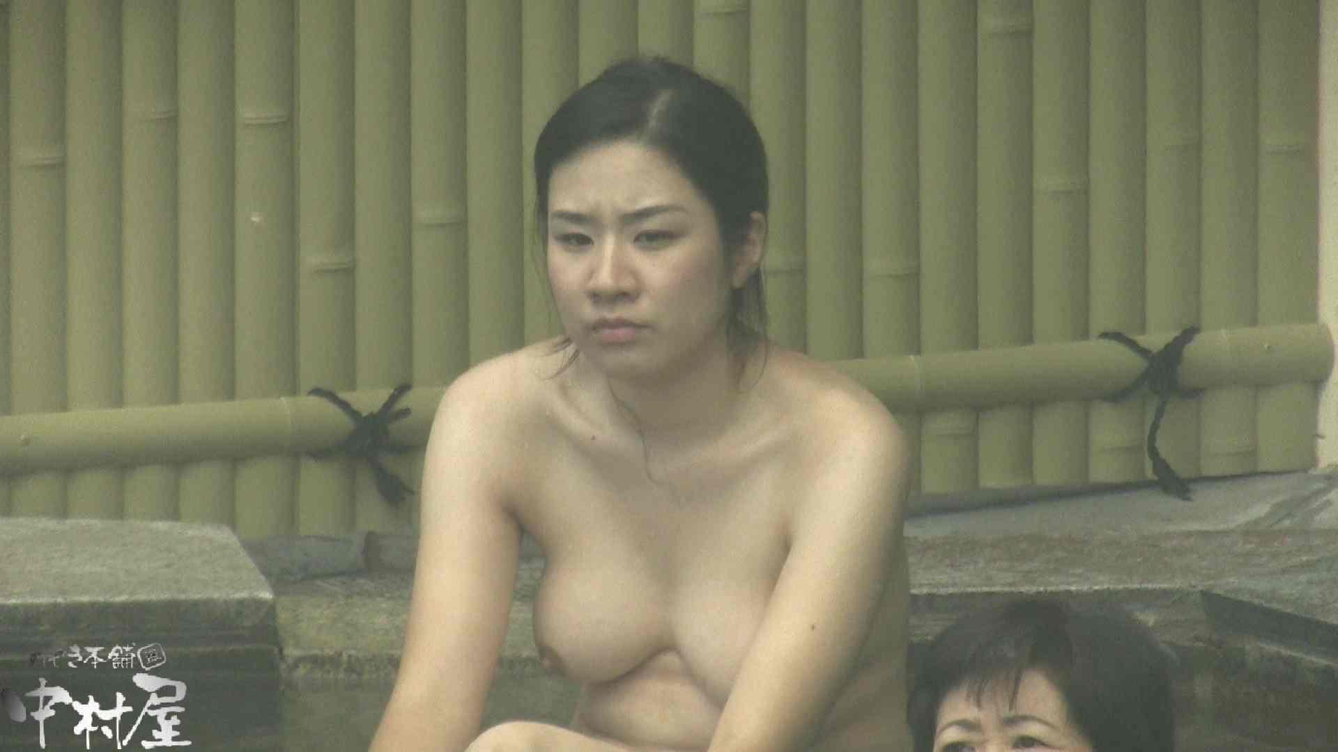 Aquaな露天風呂Vol.913 OLのエロ生活 すけべAV動画紹介 68連発 17