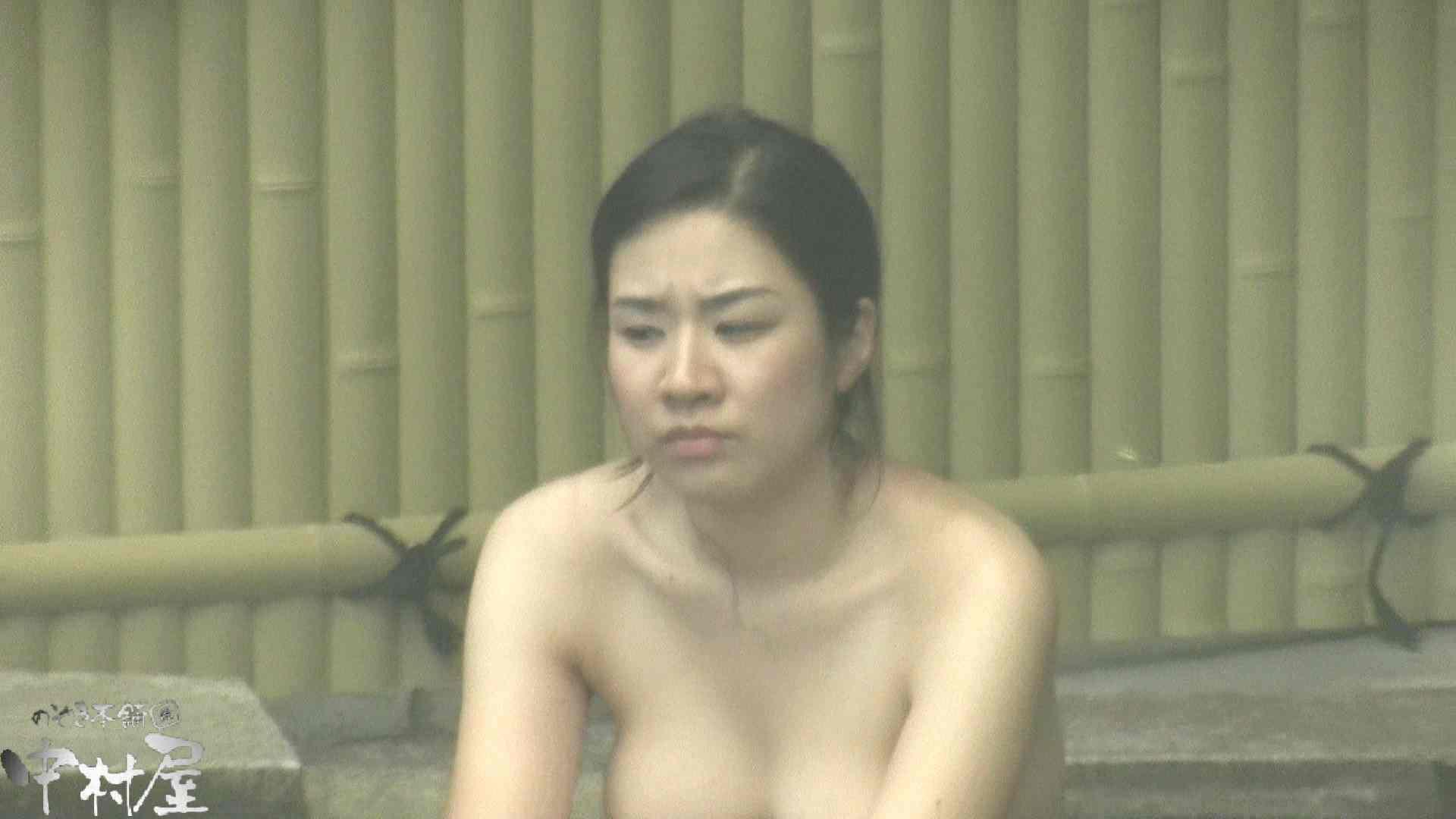Aquaな露天風呂Vol.913 OLのエロ生活 すけべAV動画紹介 68連発 26