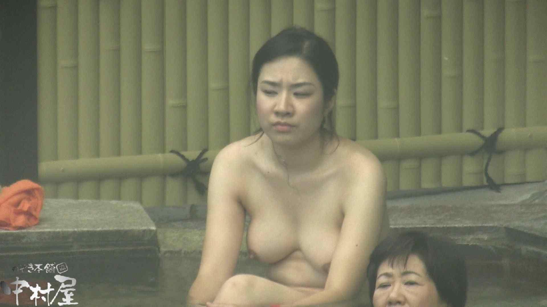 Aquaな露天風呂Vol.913 OLのエロ生活 すけべAV動画紹介 68連発 32