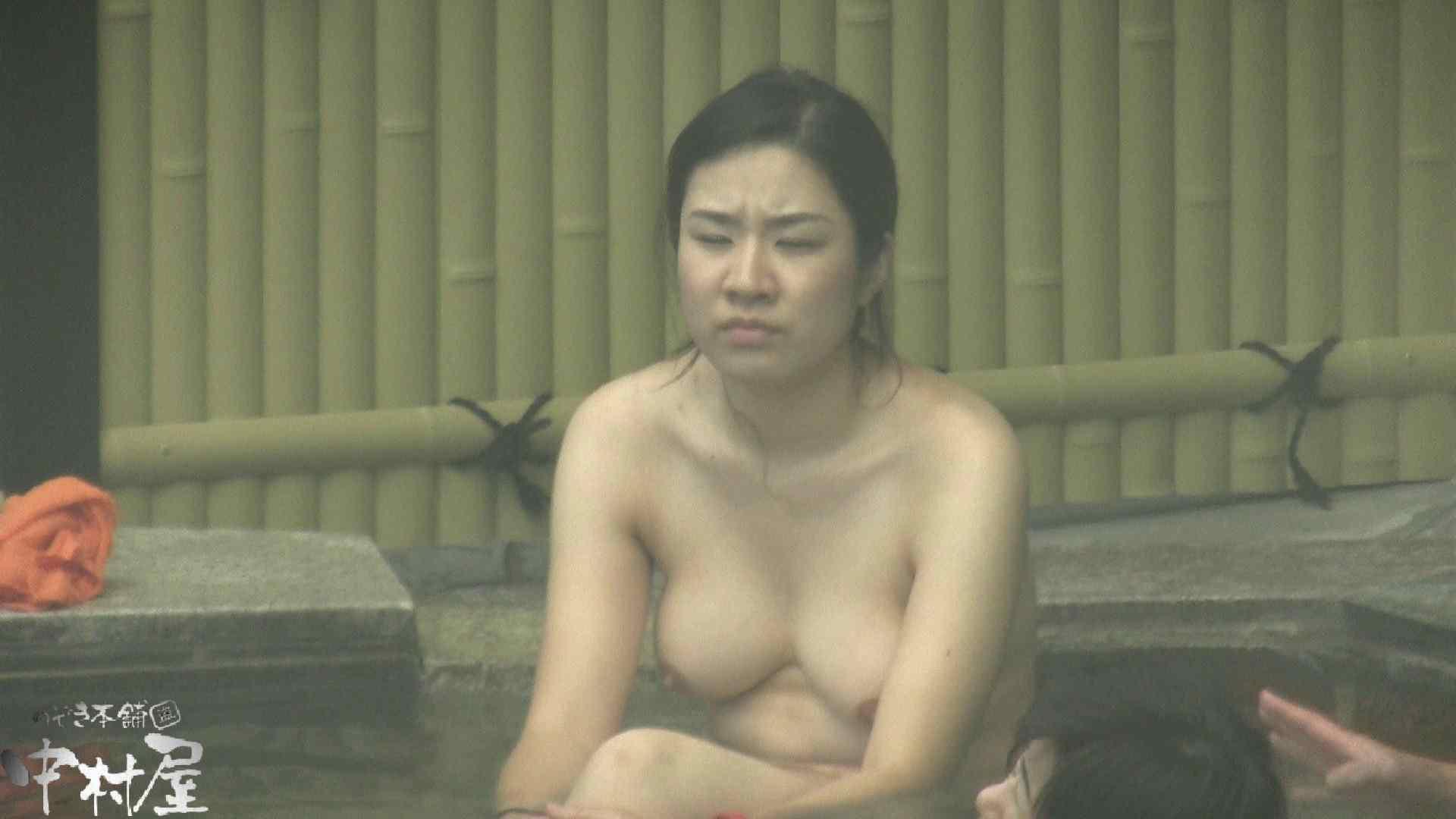 Aquaな露天風呂Vol.913 OLのエロ生活 すけべAV動画紹介 68連発 35