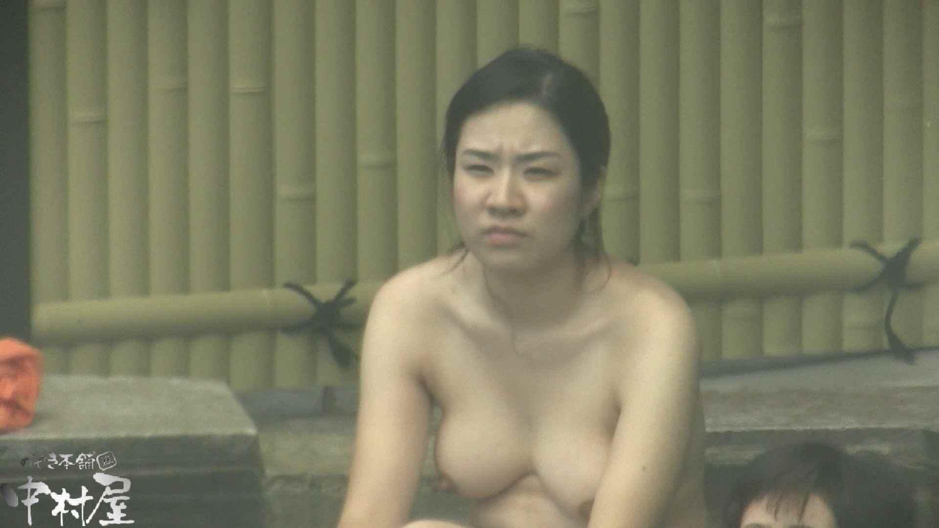Aquaな露天風呂Vol.913 OLのエロ生活 すけべAV動画紹介 68連発 38