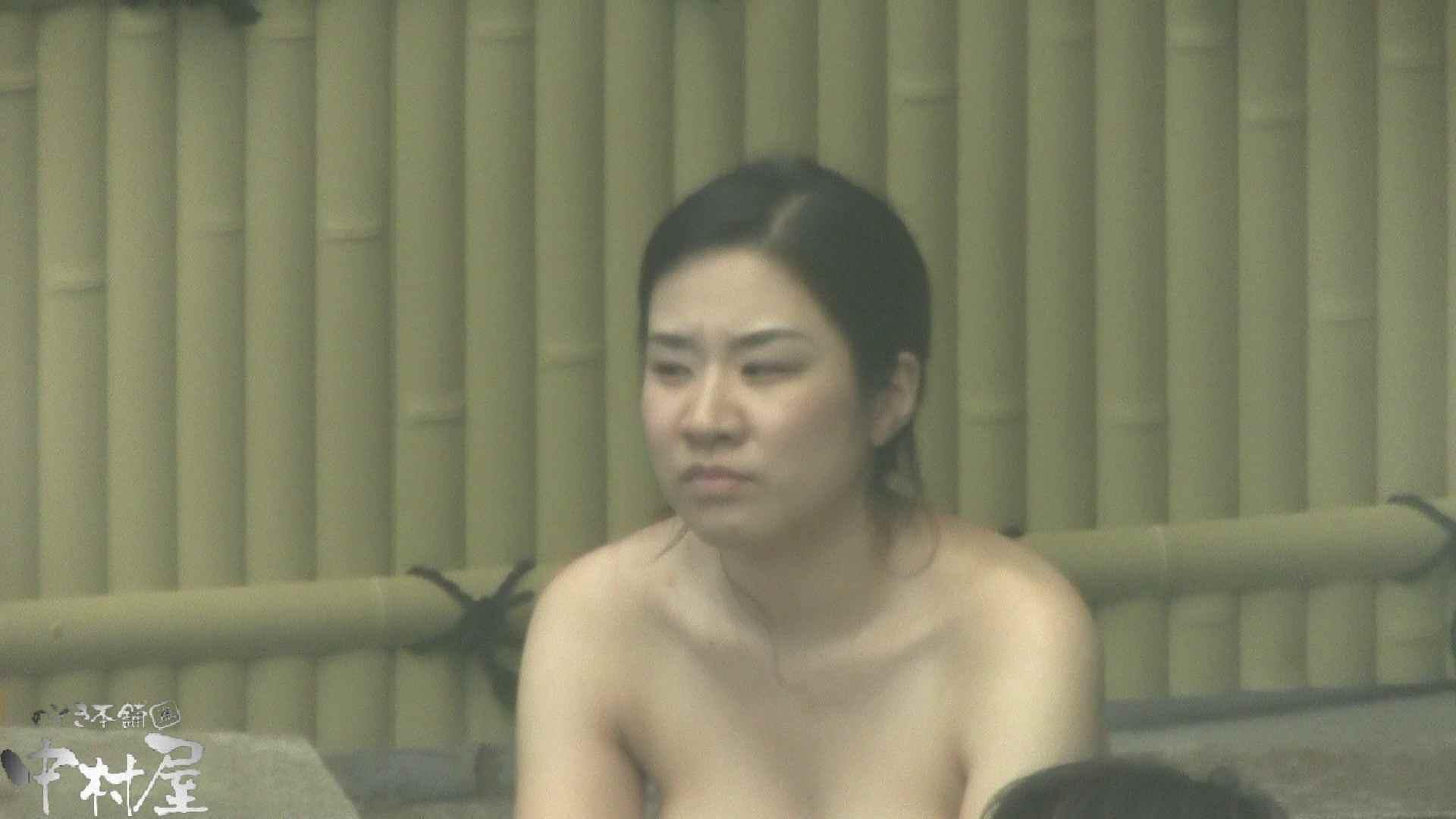 Aquaな露天風呂Vol.913 OLのエロ生活 すけべAV動画紹介 68連発 47