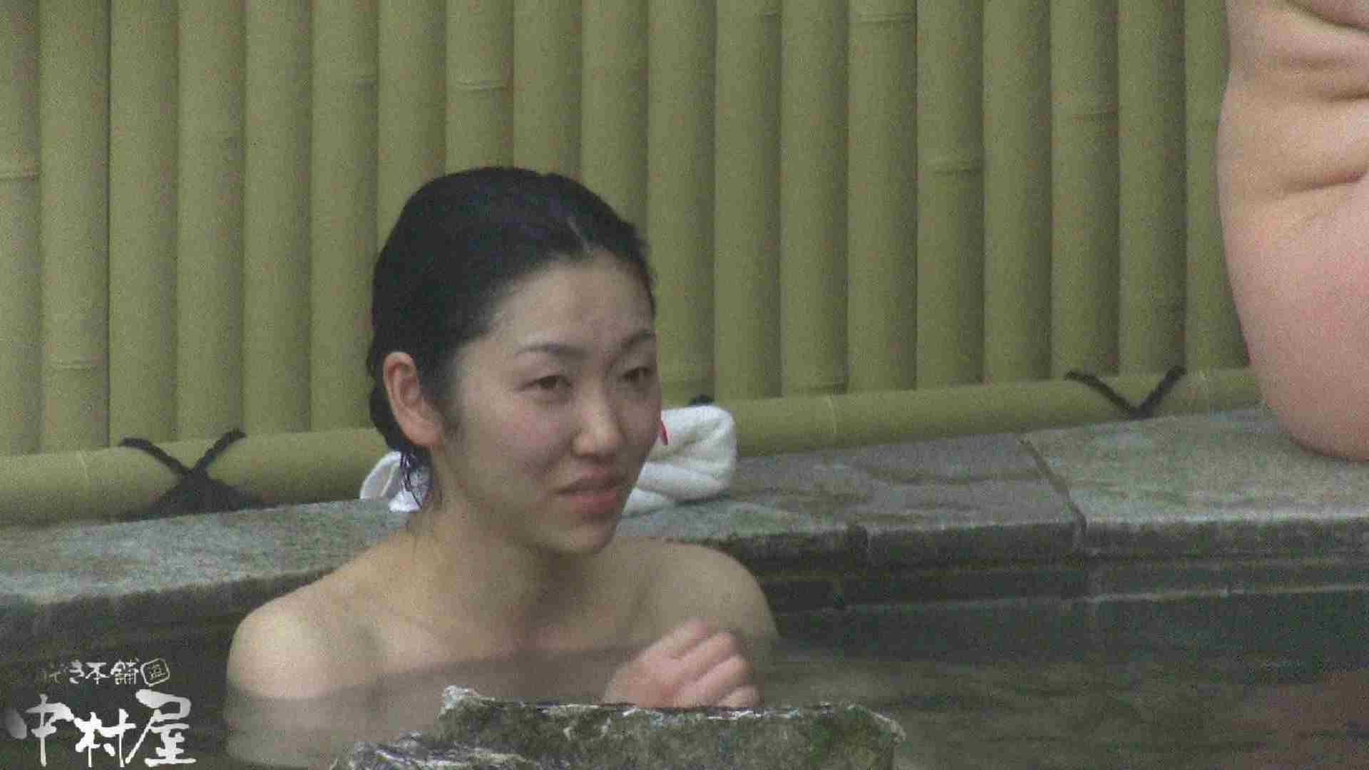 無料アダルト動画:Aquaな露天風呂Vol.917:のぞき本舗 中村屋