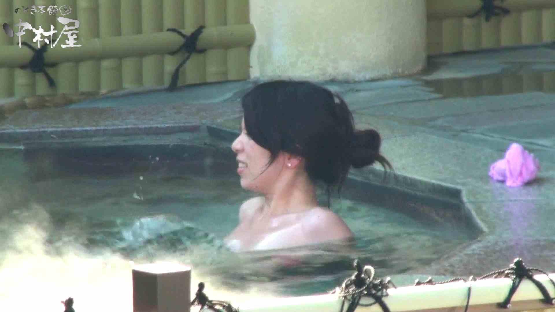 Aquaな露天風呂Vol.919 OLのエロ生活  91連発 30
