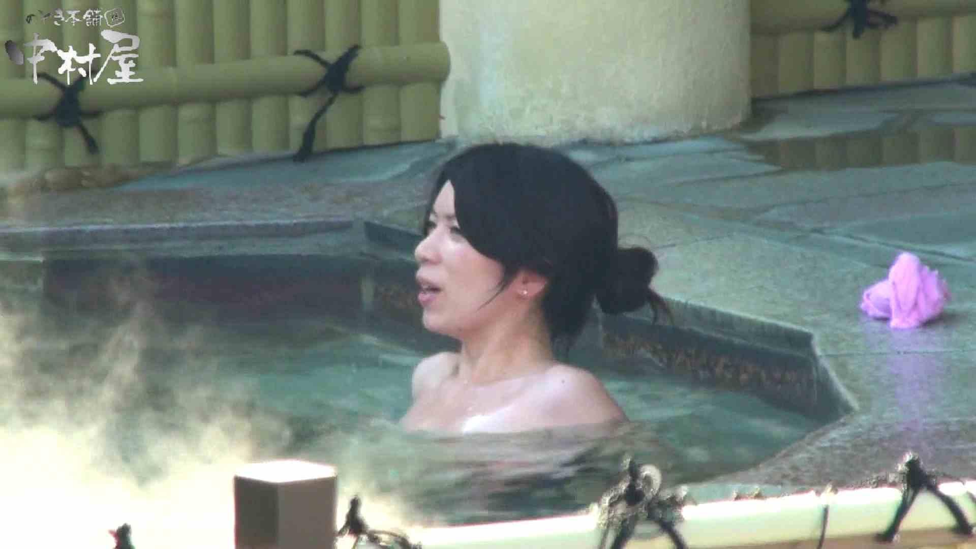Aquaな露天風呂Vol.919 盗撮 おまんこ無修正動画無料 91連発 32