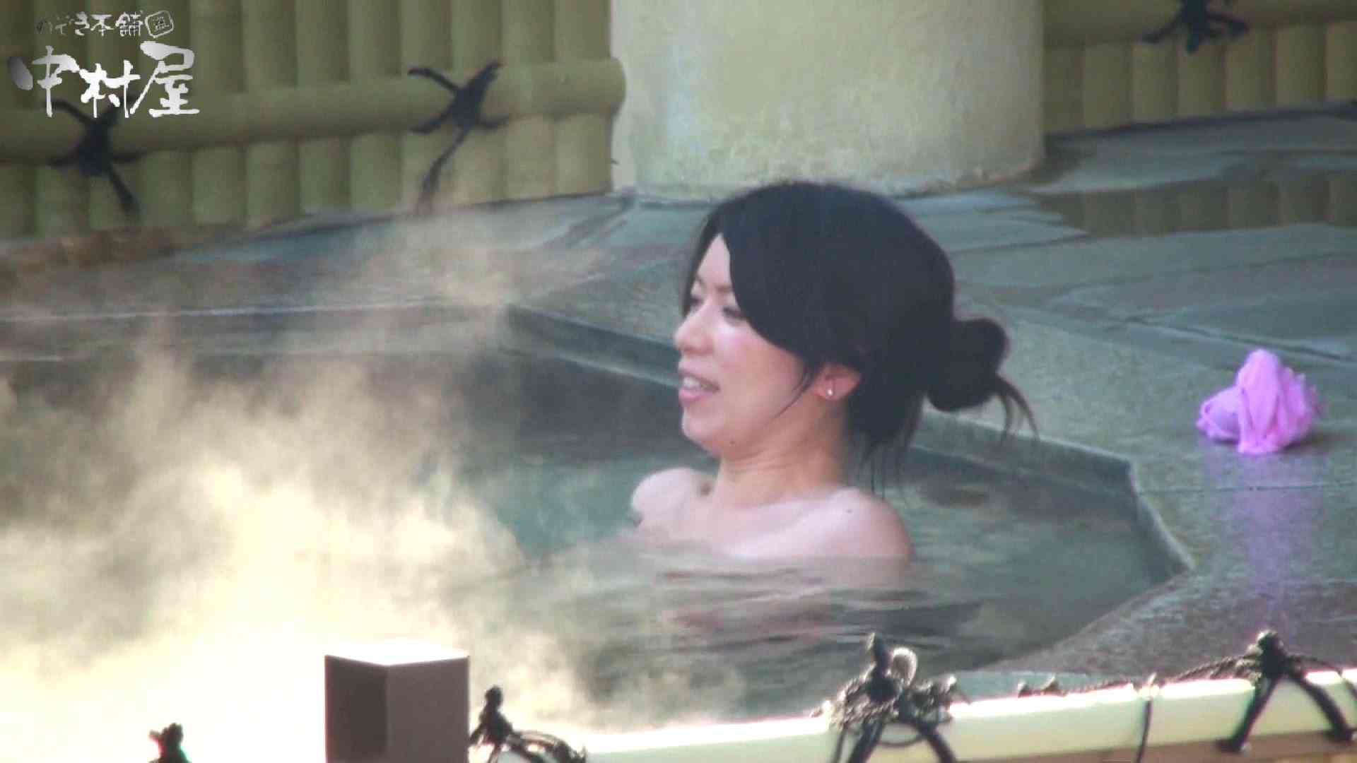 Aquaな露天風呂Vol.919 OLのエロ生活  91連発 36