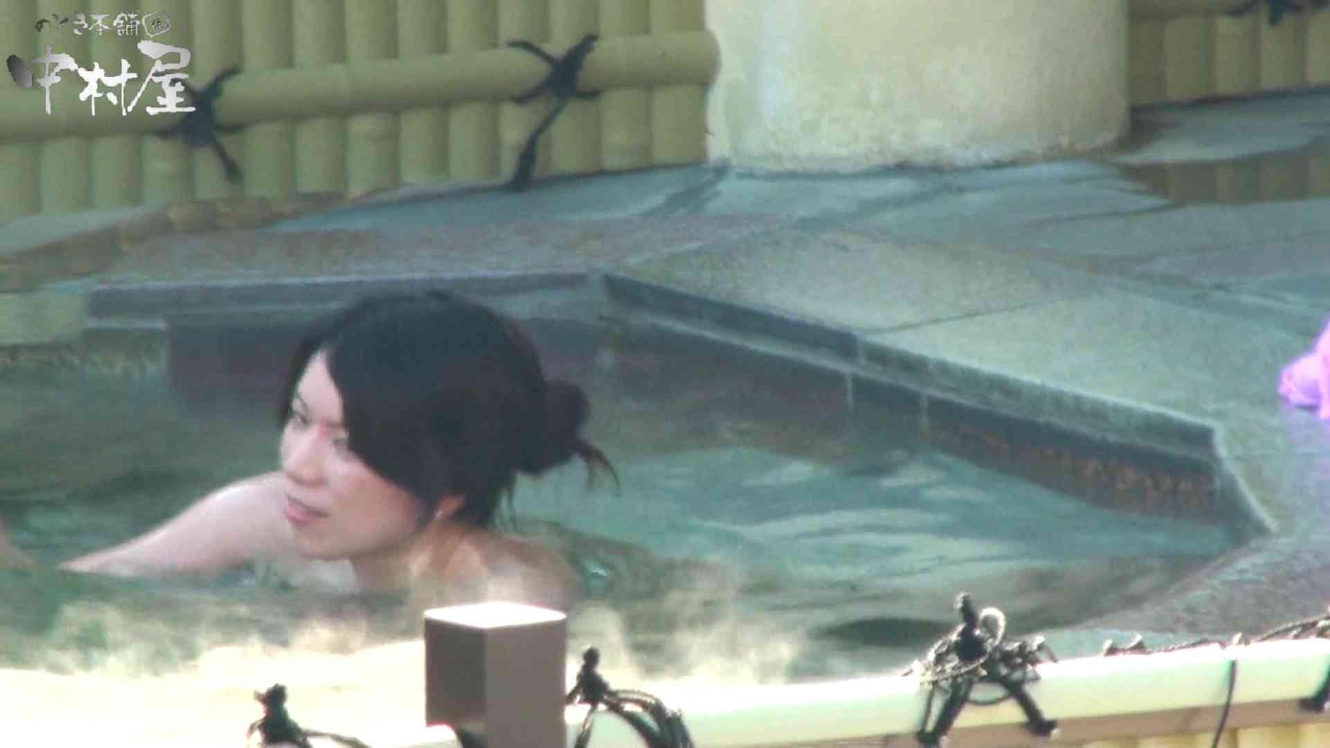 Aquaな露天風呂Vol.919 盗撮 おまんこ無修正動画無料 91連発 41