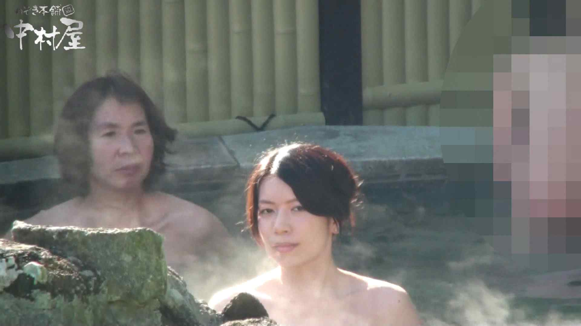 Aquaな露天風呂Vol.919 盗撮 おまんこ無修正動画無料 91連発 44