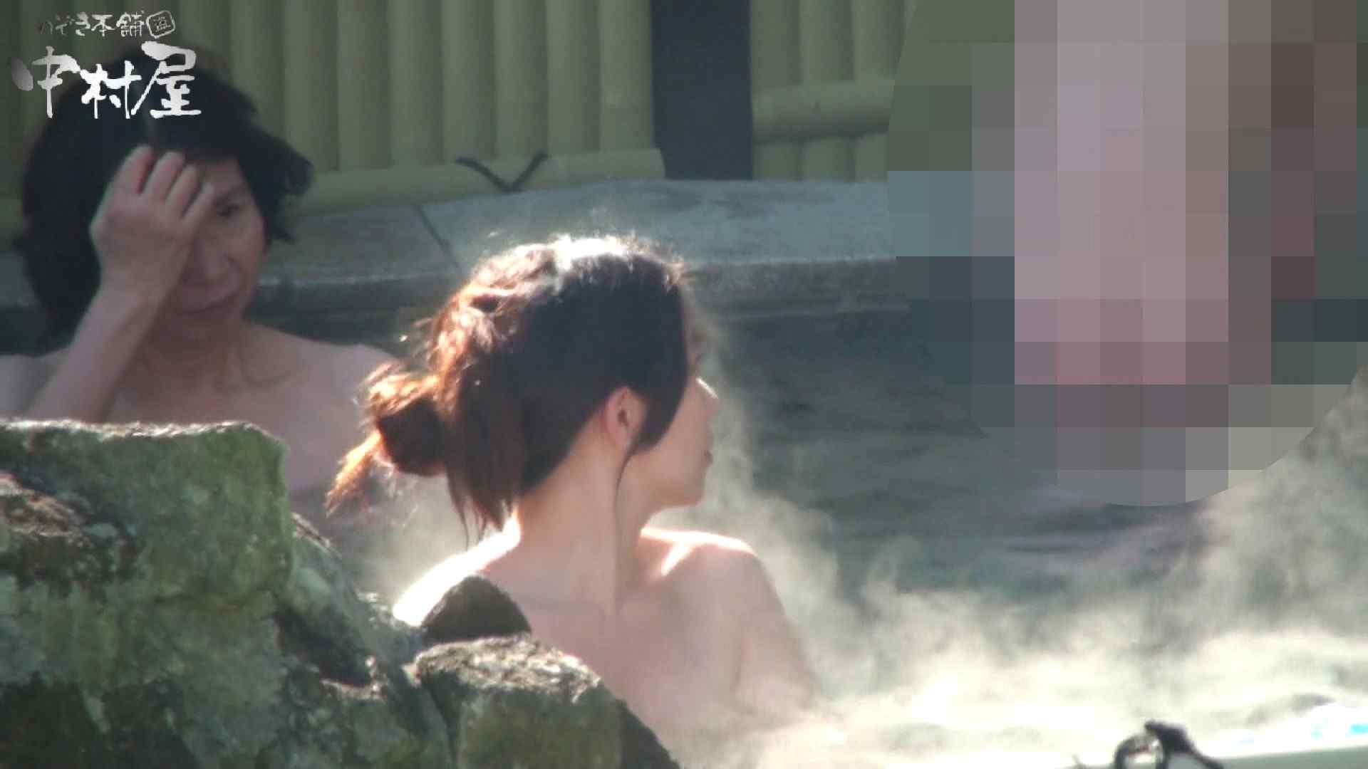 Aquaな露天風呂Vol.919 盗撮 おまんこ無修正動画無料 91連発 47