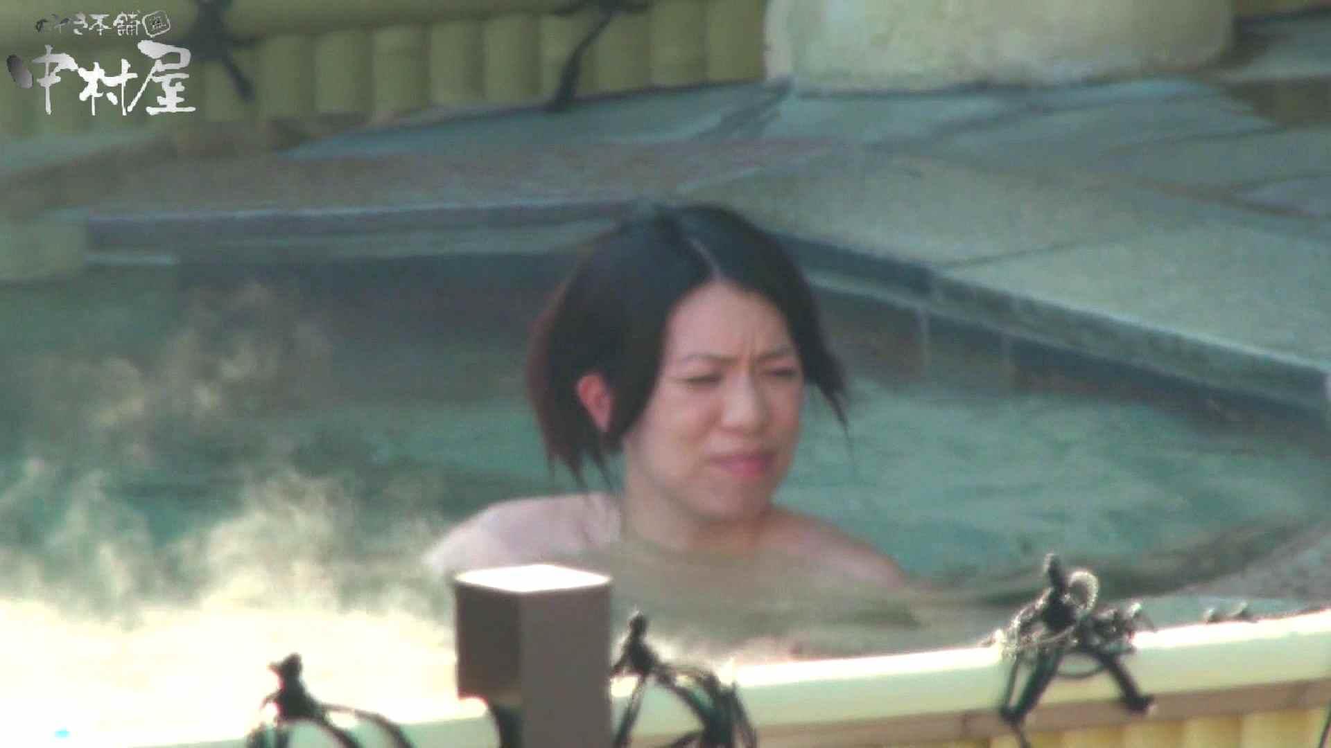 Aquaな露天風呂Vol.919 OLのエロ生活   露天風呂  91連発 52