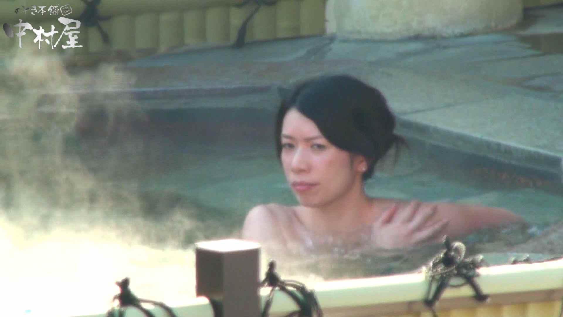 Aquaな露天風呂Vol.919 盗撮 おまんこ無修正動画無料 91連発 56