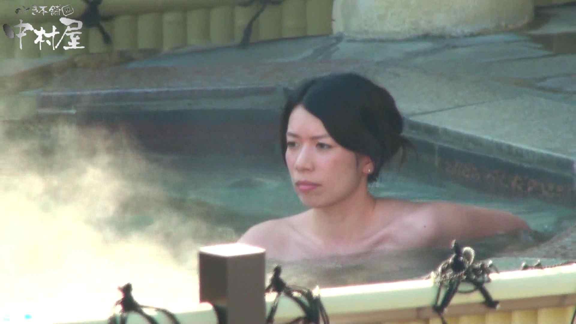 Aquaな露天風呂Vol.919 OLのエロ生活  91連発 57