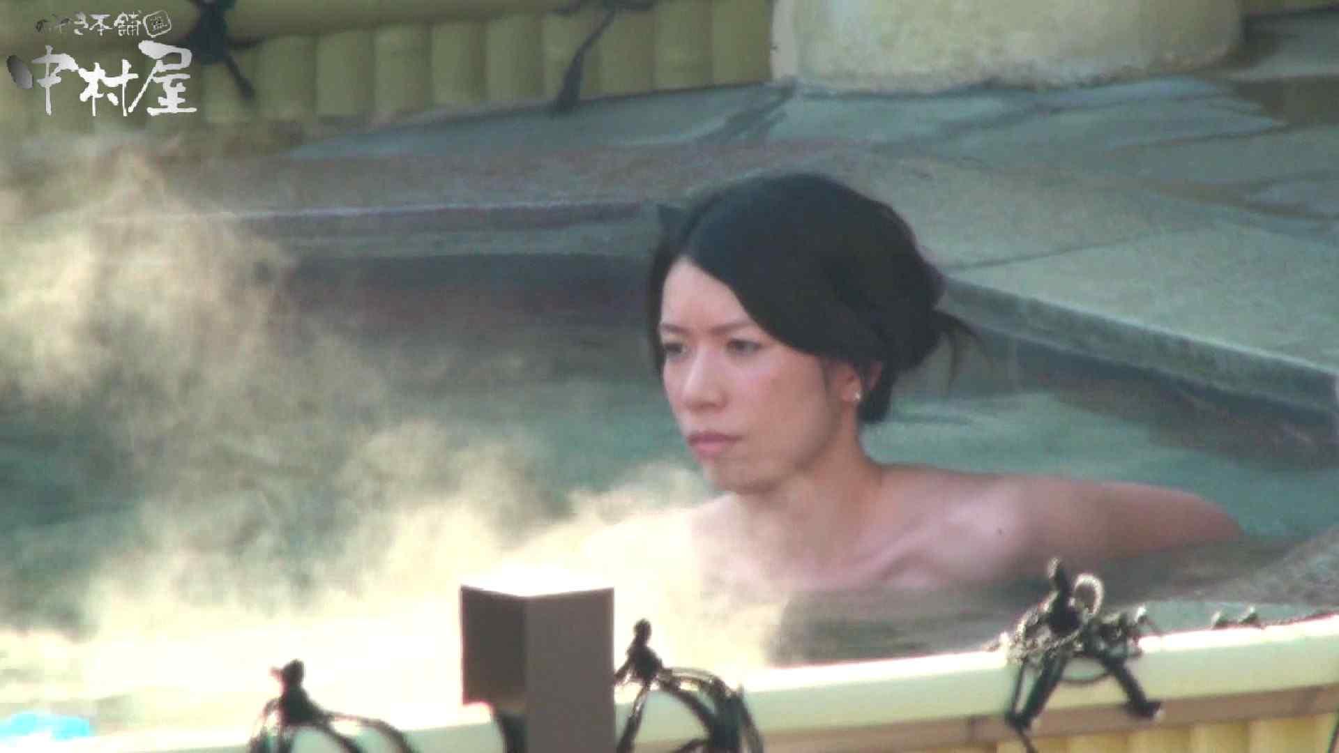 Aquaな露天風呂Vol.919 OLのエロ生活   露天風呂  91連発 58