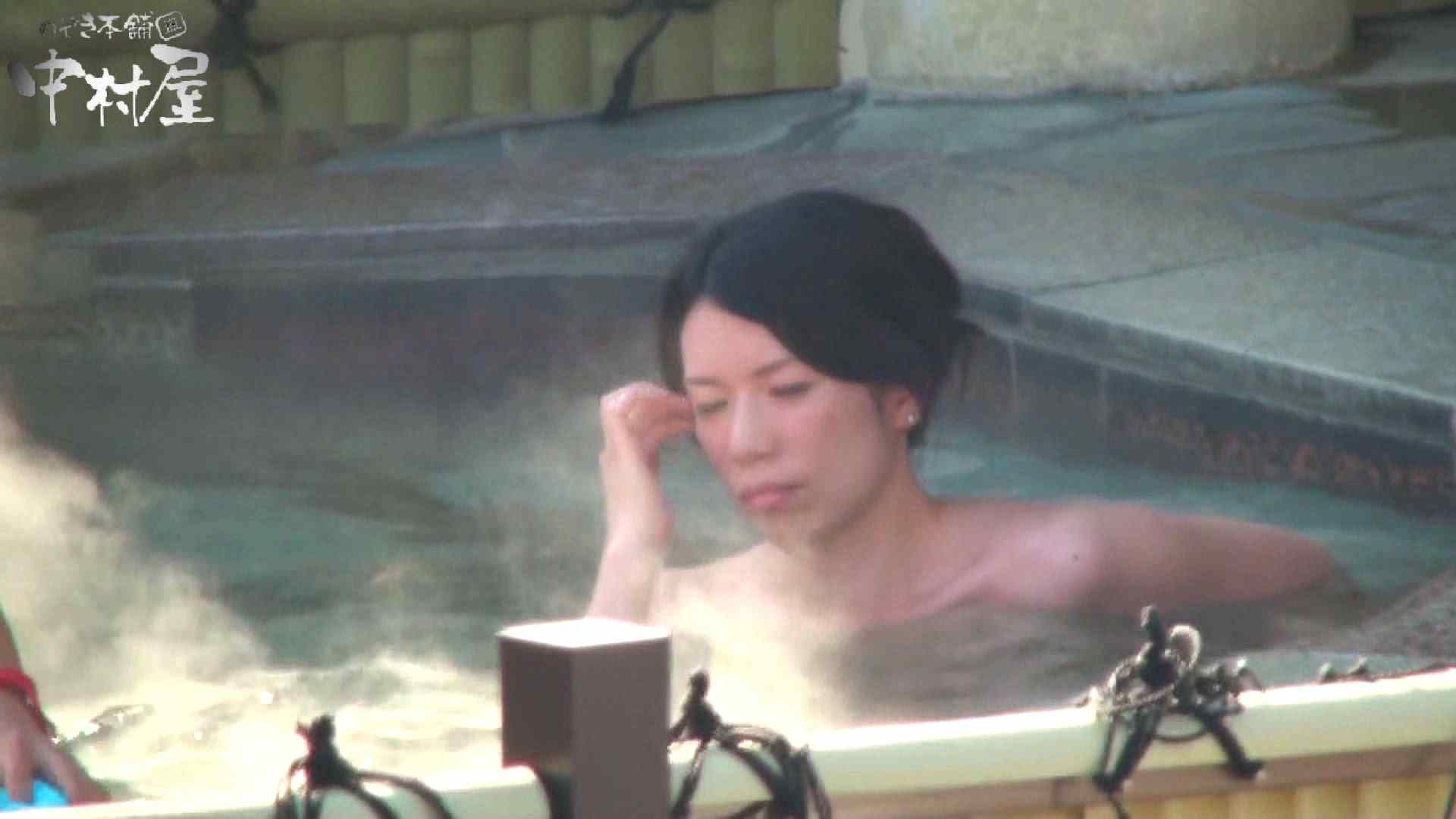 Aquaな露天風呂Vol.919 盗撮 おまんこ無修正動画無料 91連発 59
