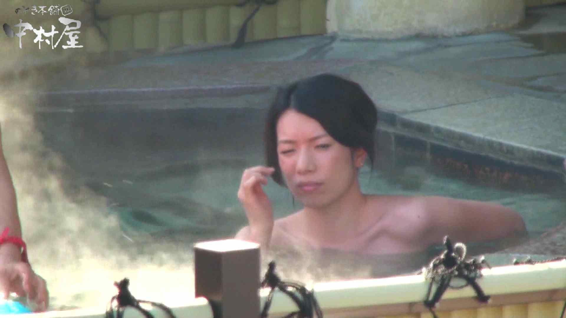 Aquaな露天風呂Vol.919 OLのエロ生活  91連発 60