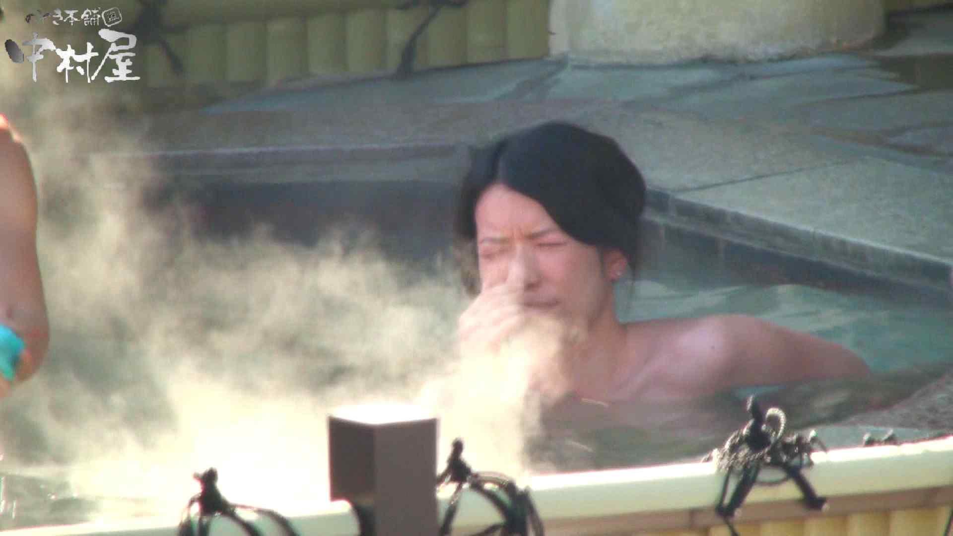 Aquaな露天風呂Vol.919 OLのエロ生活   露天風呂  91連発 61
