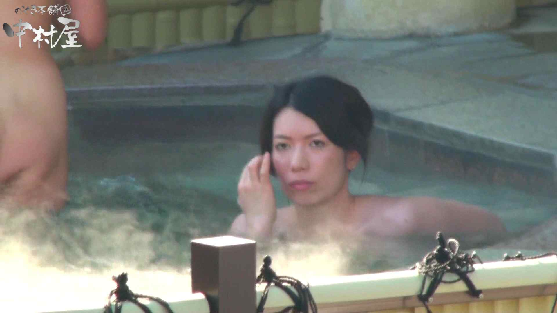 Aquaな露天風呂Vol.919 OLのエロ生活   露天風呂  91連発 67