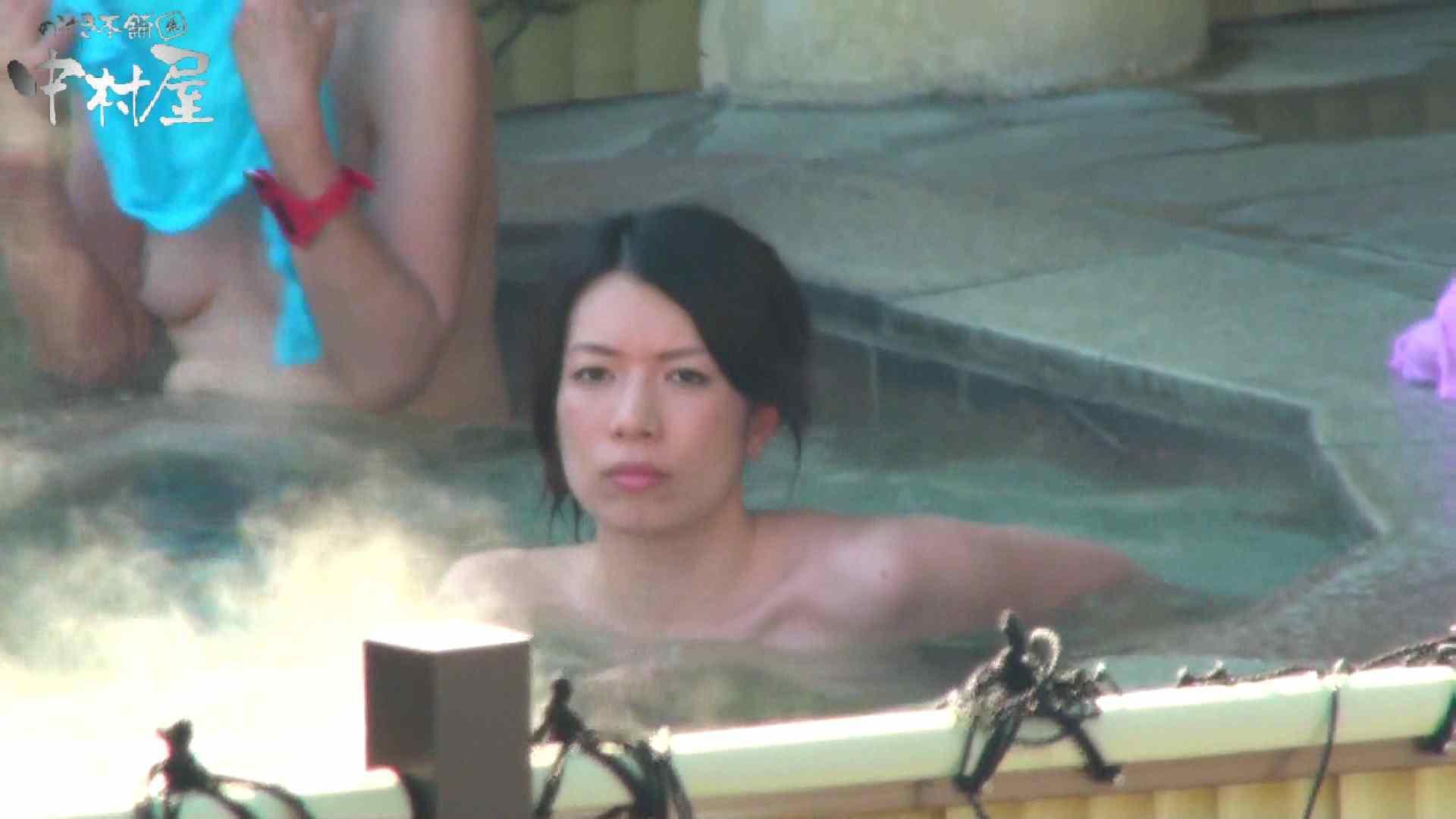 Aquaな露天風呂Vol.919 OLのエロ生活   露天風呂  91連発 70